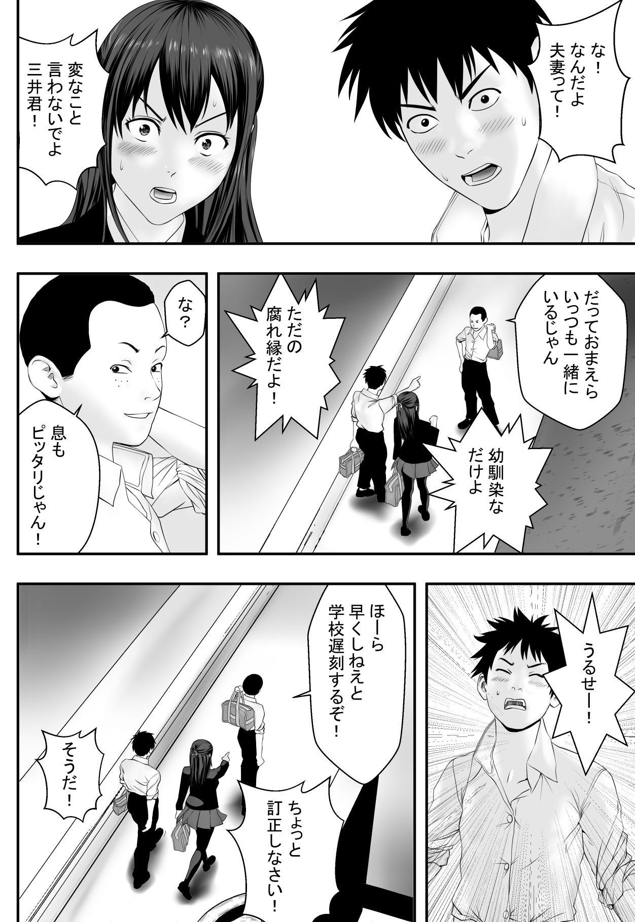 Okujou Club 4