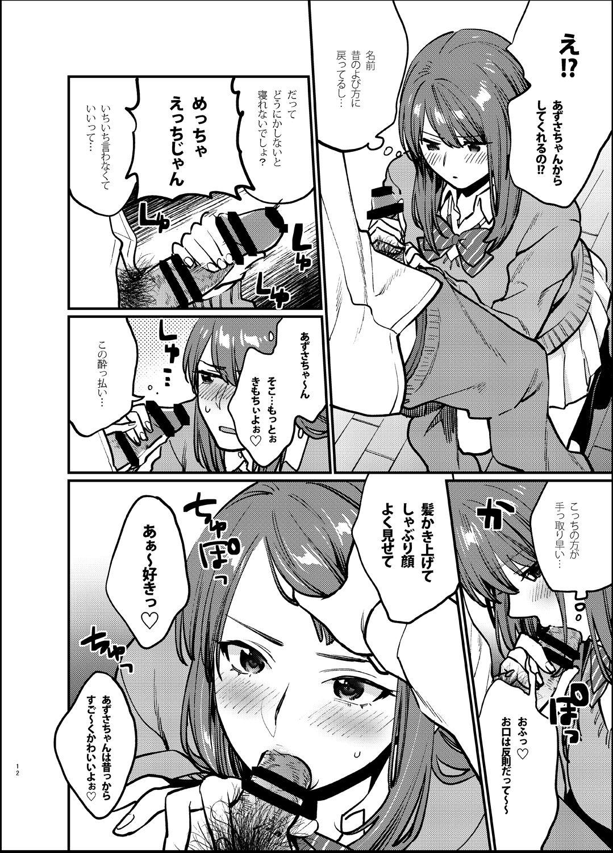 Akai wa Kimi no Toga 10