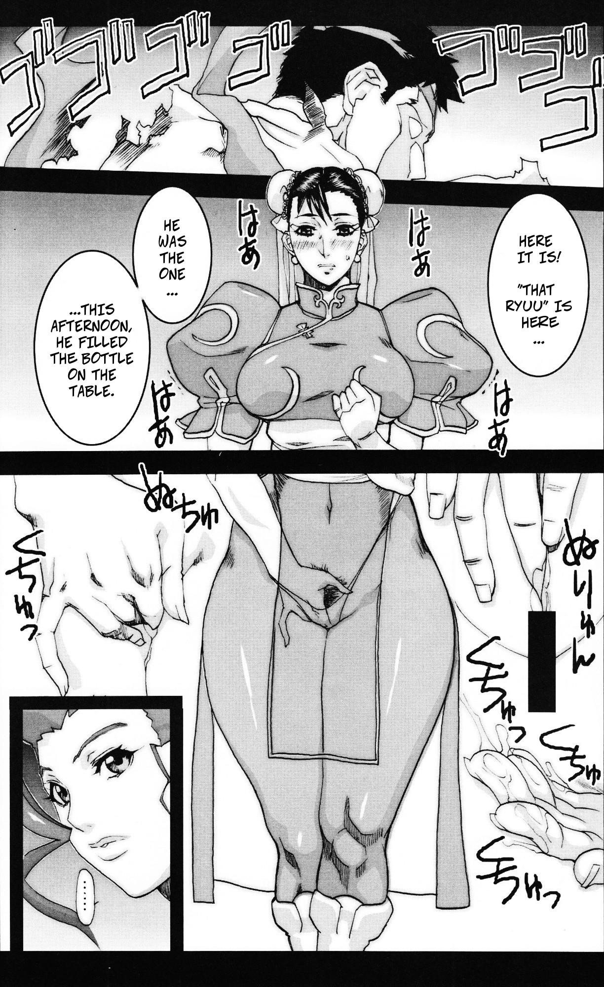 Kyakusenbi Cha Vol. 03 13