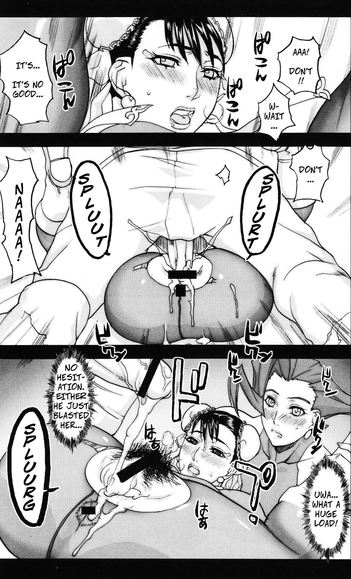 Kyakusenbi Cha Vol. 03 17