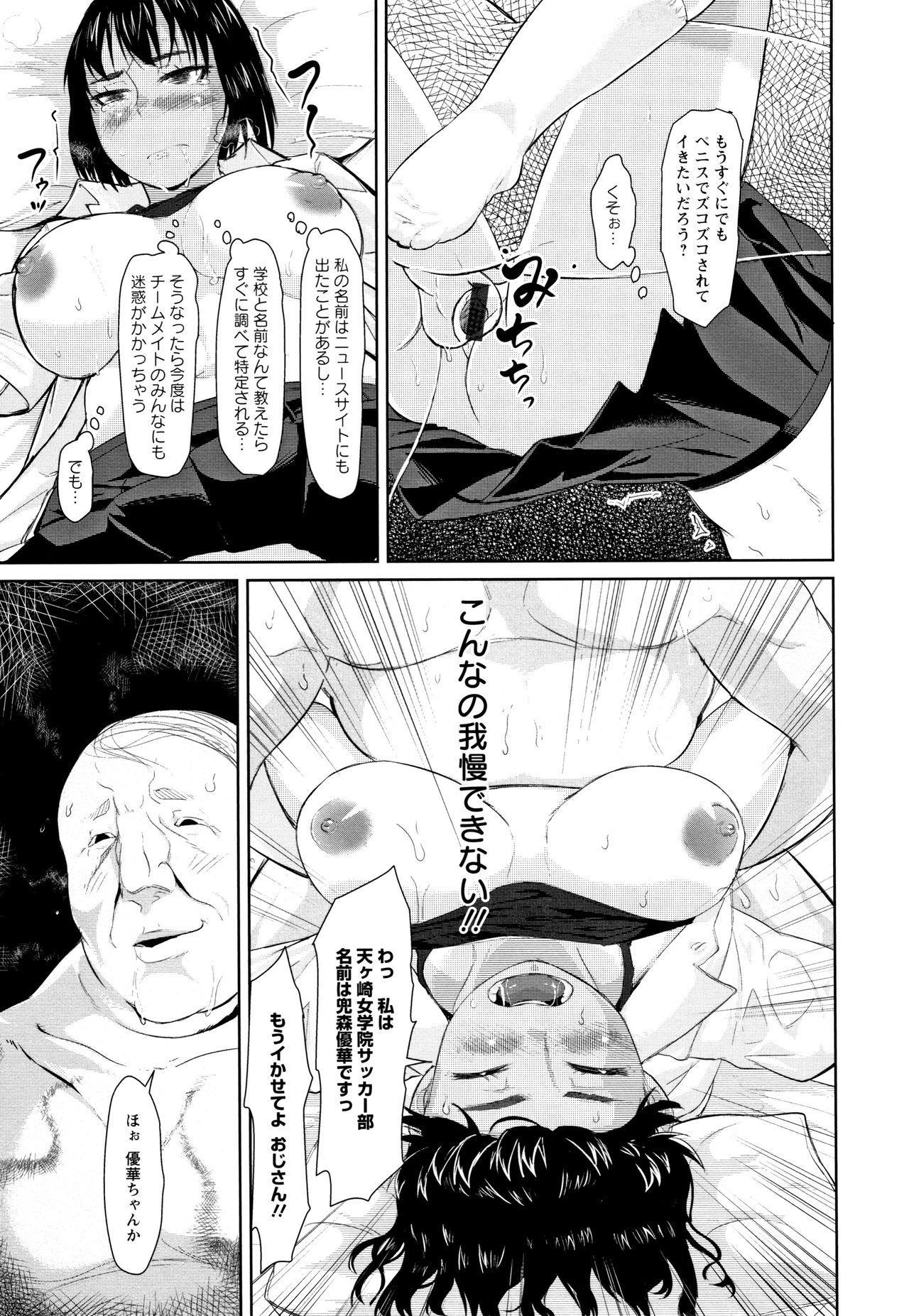 Tanetsuke Koubinbin 157