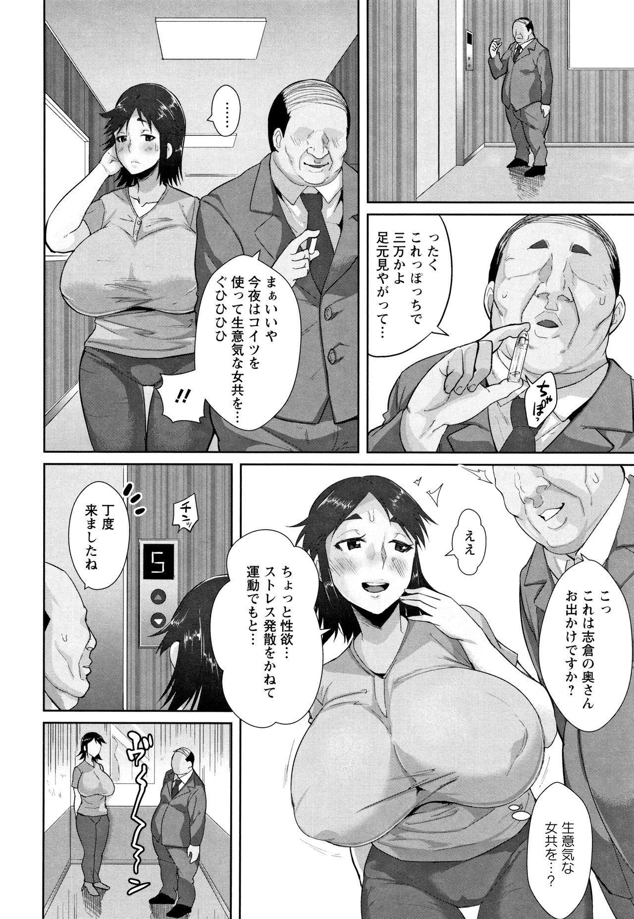 Tanetsuke Koubinbin 48