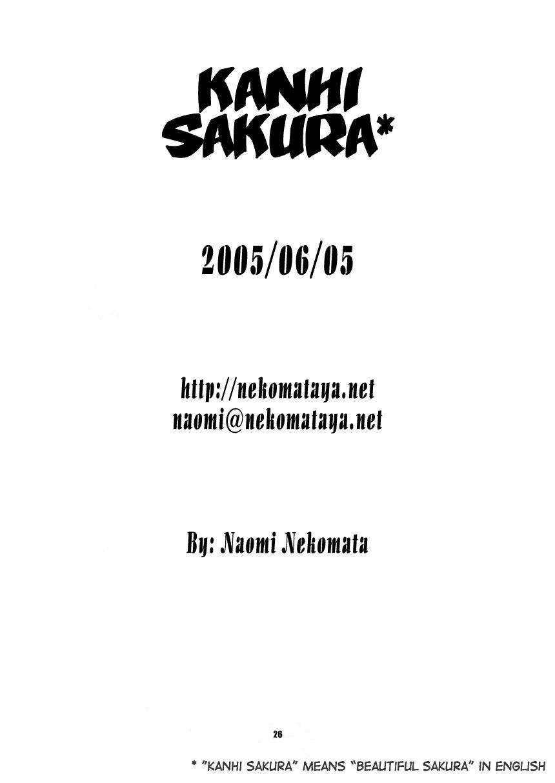 Kanhi Zakura 24