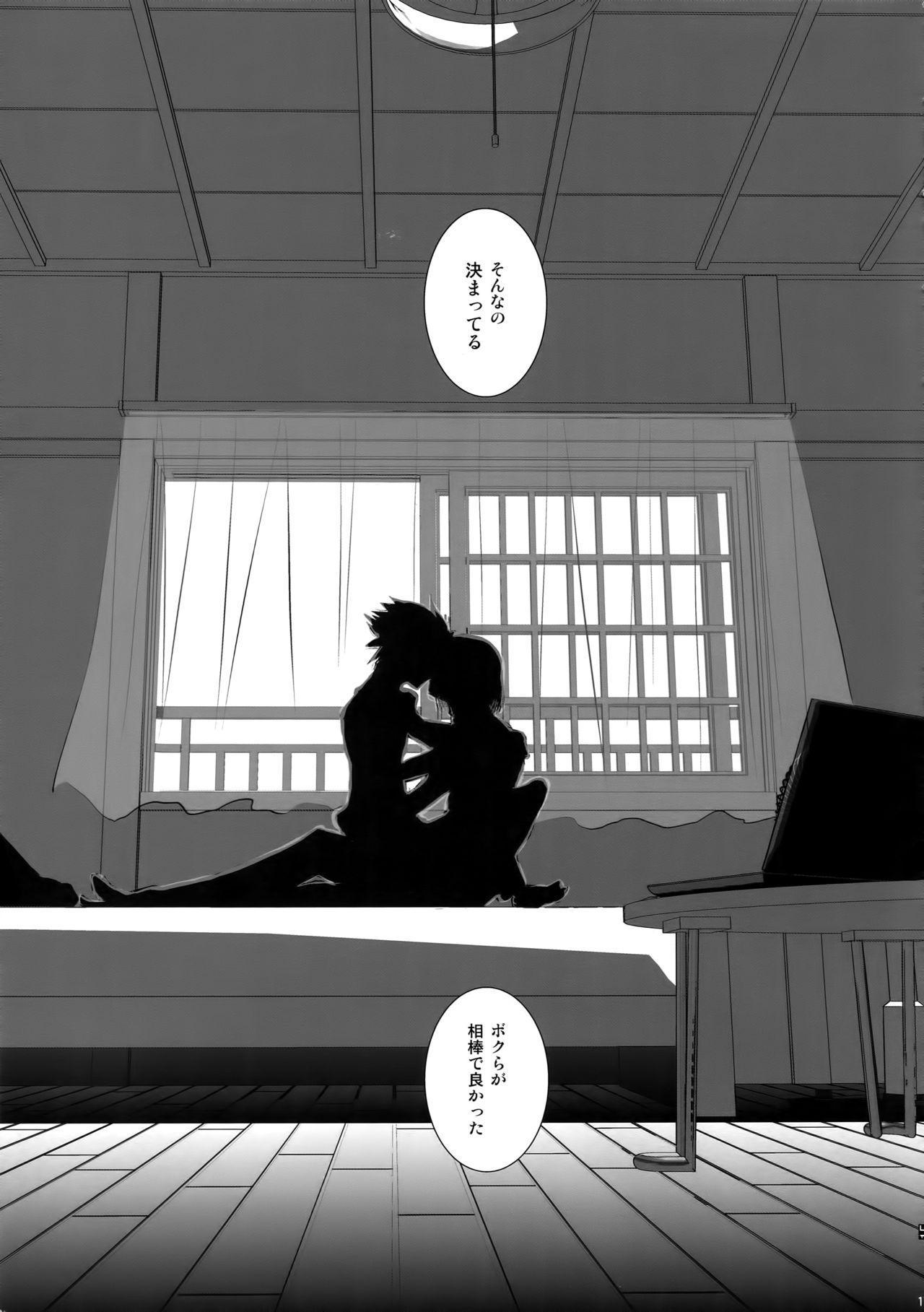 Hokubei-ban Erik ga Etchi Sugirunode Boku no Camus mo Etchi ni Chigainai 15