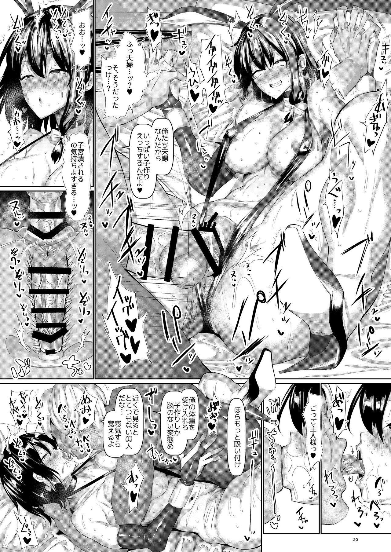 Renko Sennyuu! Saimin Bunny Girl 21