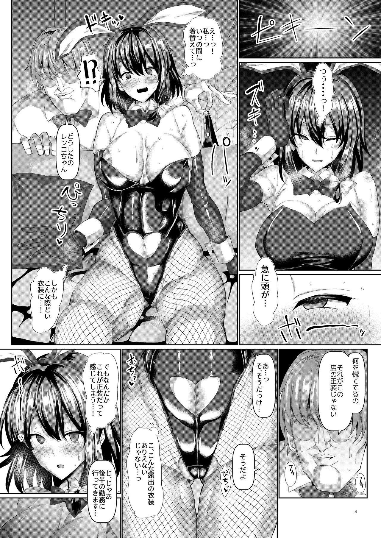 Renko Sennyuu! Saimin Bunny Girl 5