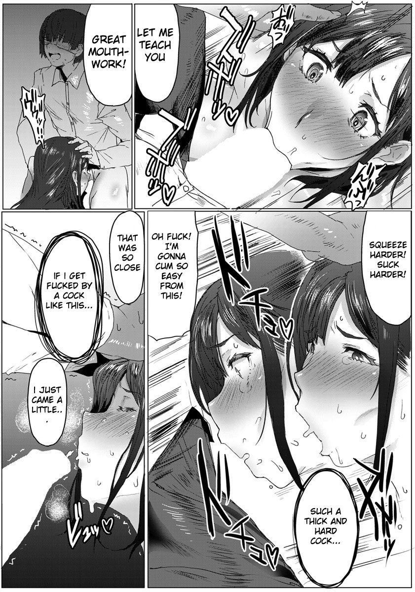 Oyako Gui Part 1 9