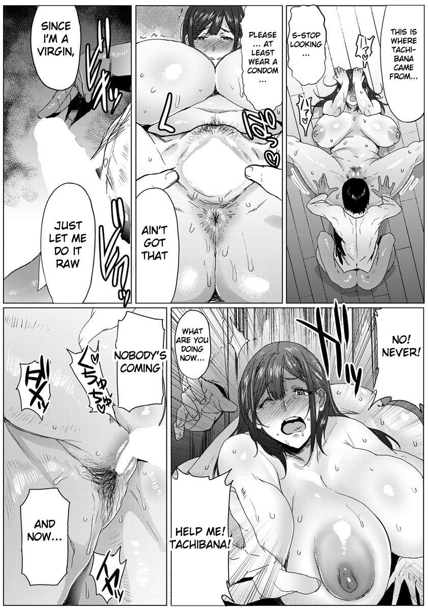Oyako Gui Part 1 11