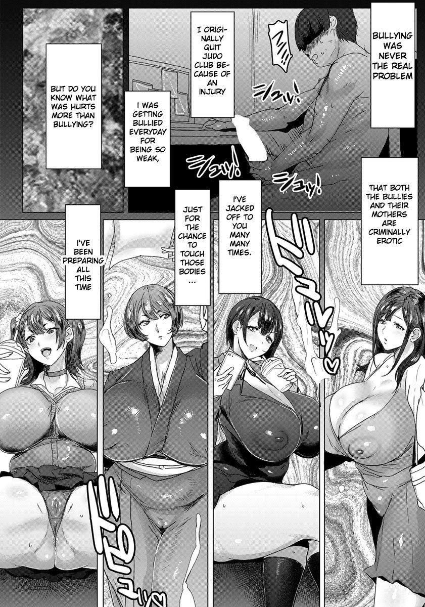 Oyako Gui Part 1 5