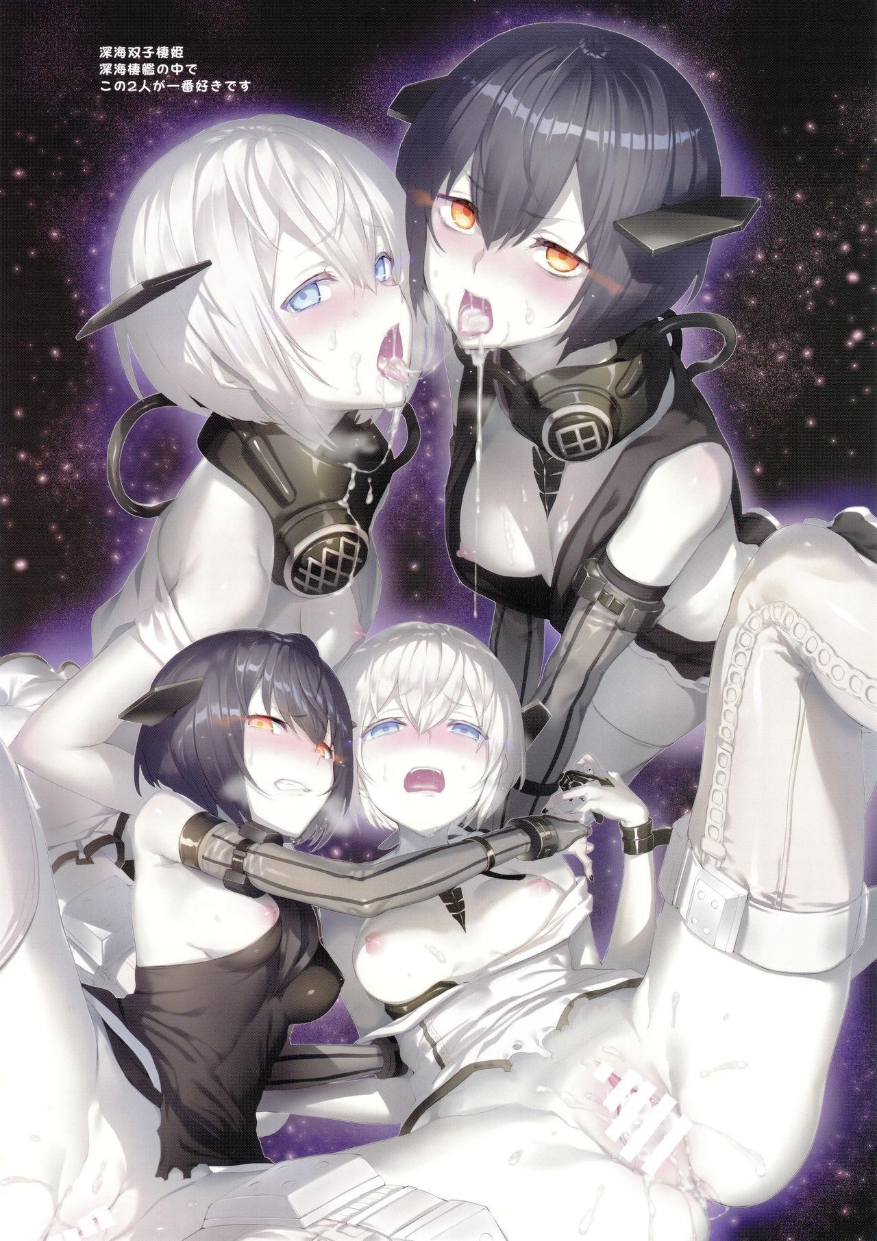 Kyoku&Daiseikou Kyou 3