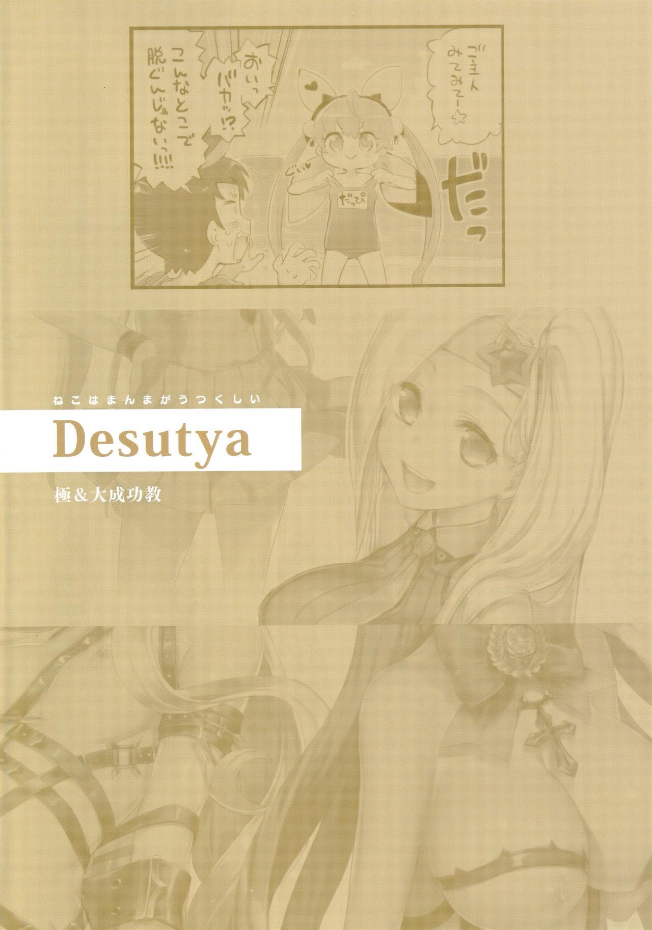 Kyoku&Daiseikou Kyou 6