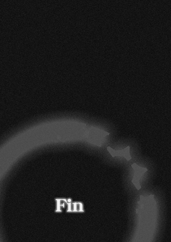 [Crimson] Idol Kyousei Sousa ~Smapho de Meirei Shita Koto ga Genjitsu ni~ Hinata Hen Saishuuwa Naze Kuppuku Shinai no ka? (Magazine Cyberia Vol. 072) 27