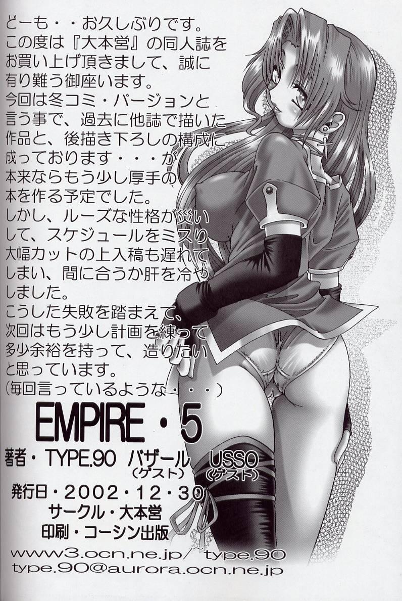 EMPIRE 5 56