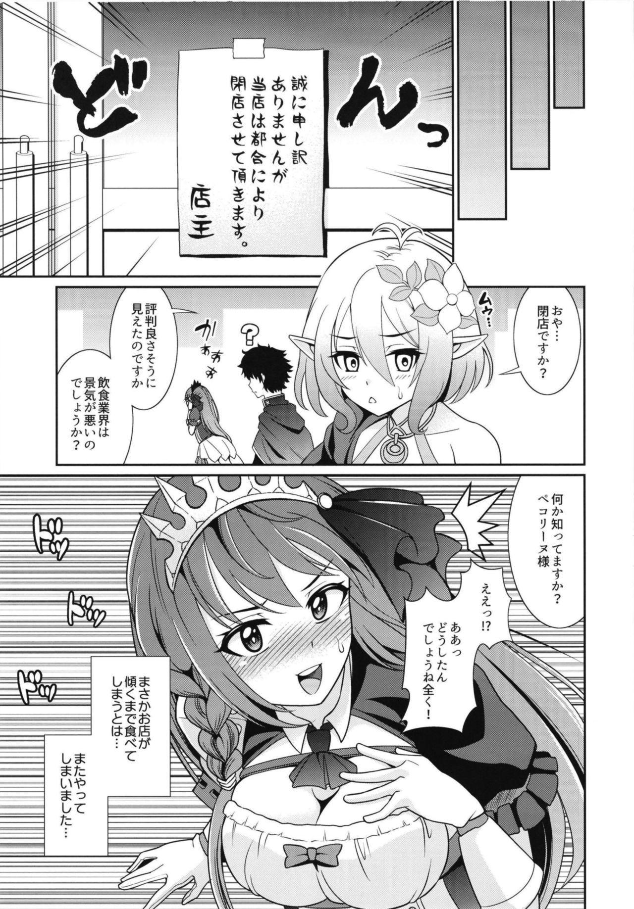 [Kurokoya (Shikigami Kuroko)] Ee~~ Hameteru Ma wa Tabehoudai desu kaa!? (Princess Connect! Re:Dive) [Digital] 20