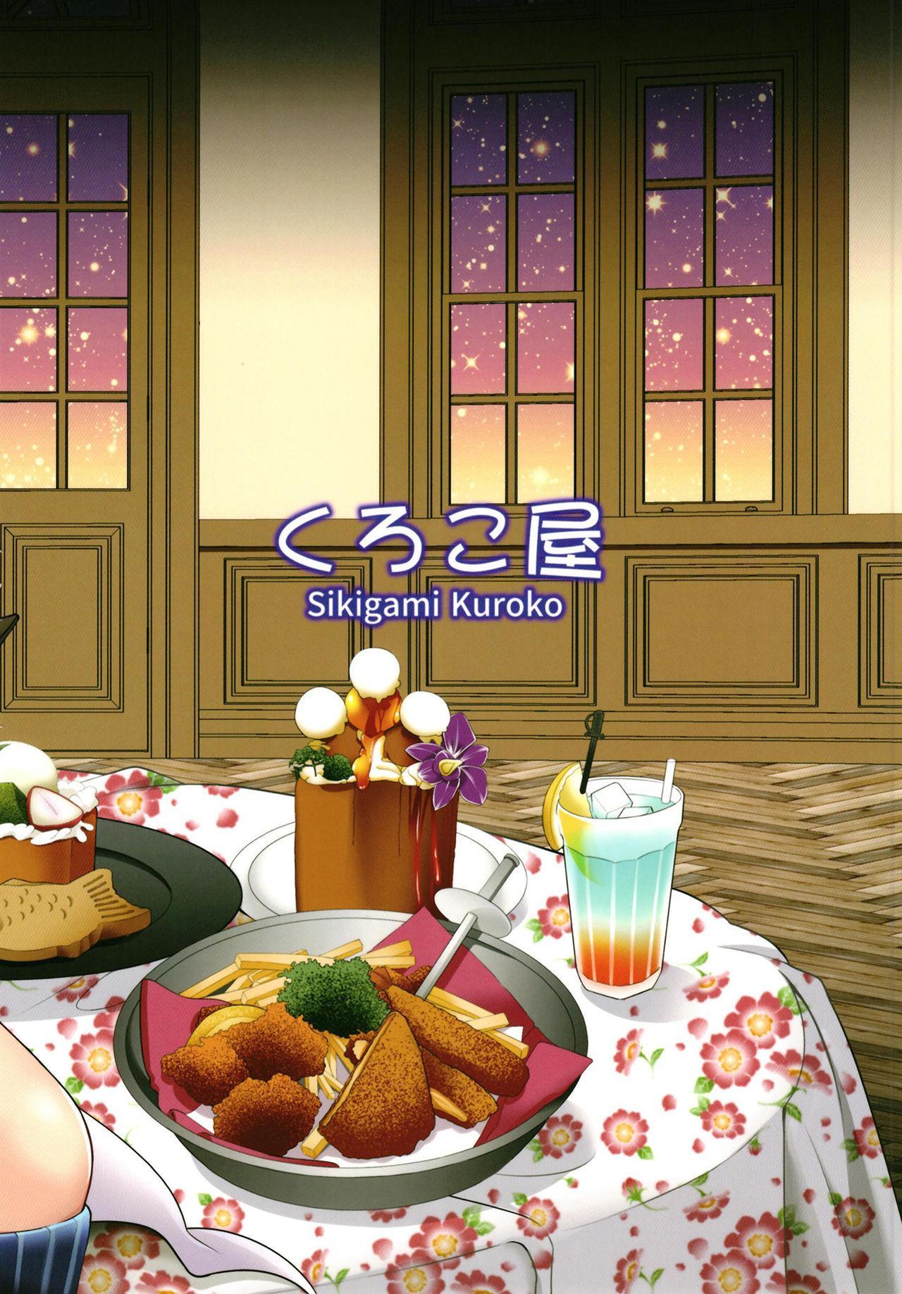 [Kurokoya (Shikigami Kuroko)] Ee~~ Hameteru Ma wa Tabehoudai desu kaa!? (Princess Connect! Re:Dive) [Digital] 25