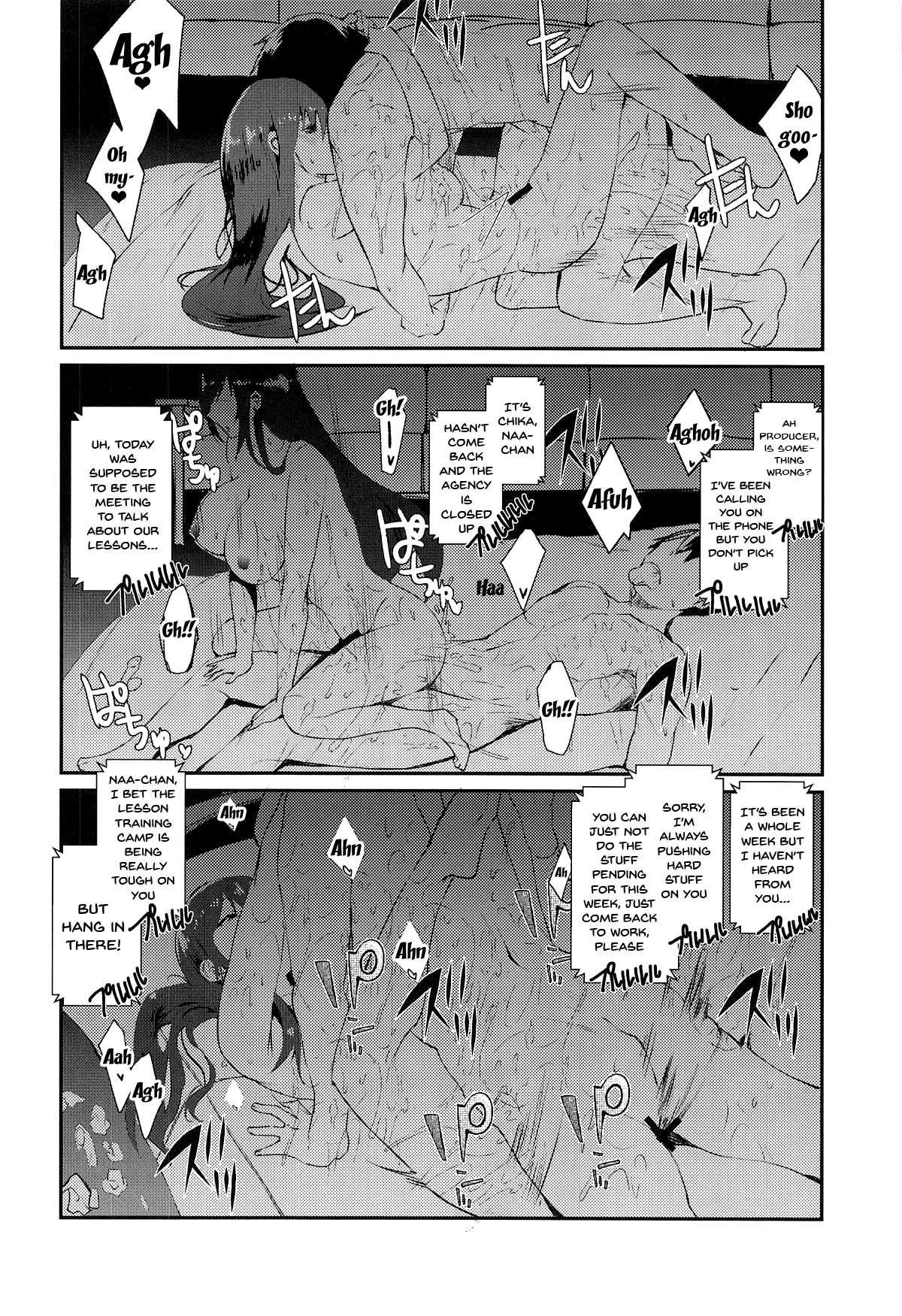 Osaki Amana ni Semerare H Sareru Hon. | A Book About Being Teased 18