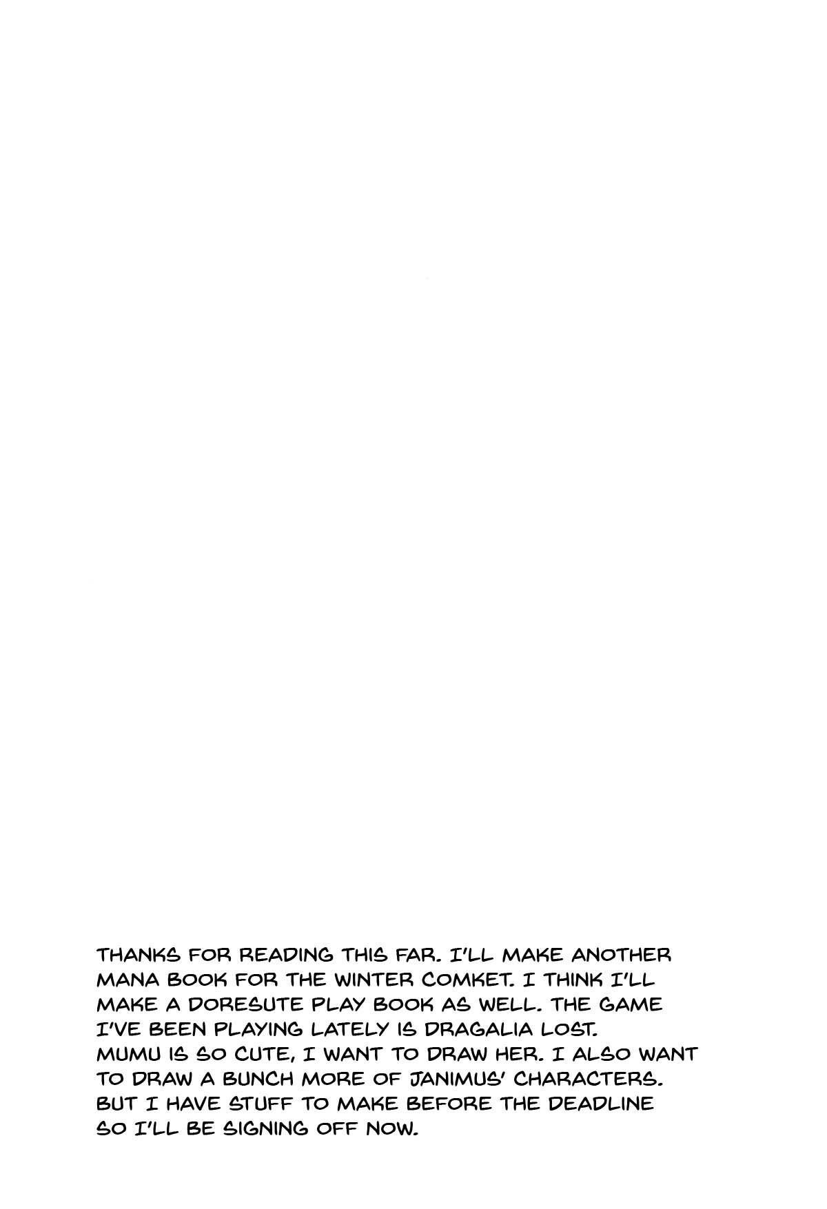 Osaki Amana ni Semerare H Sareru Hon. | A Book About Being Teased 21