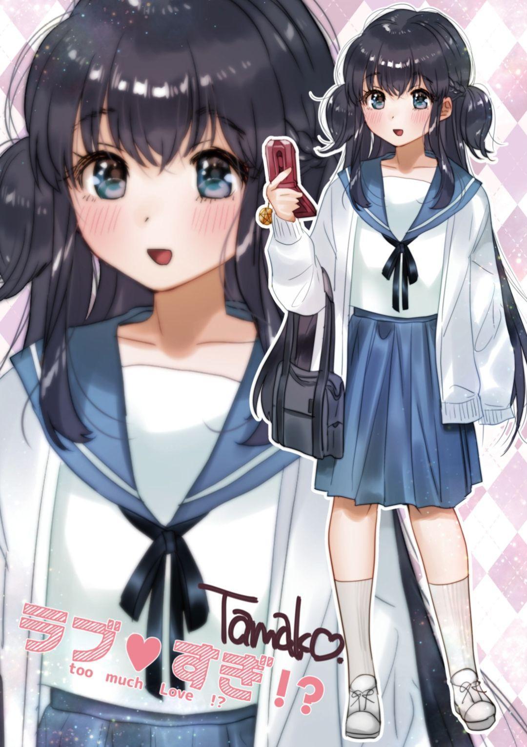 Love Sugi!? 117