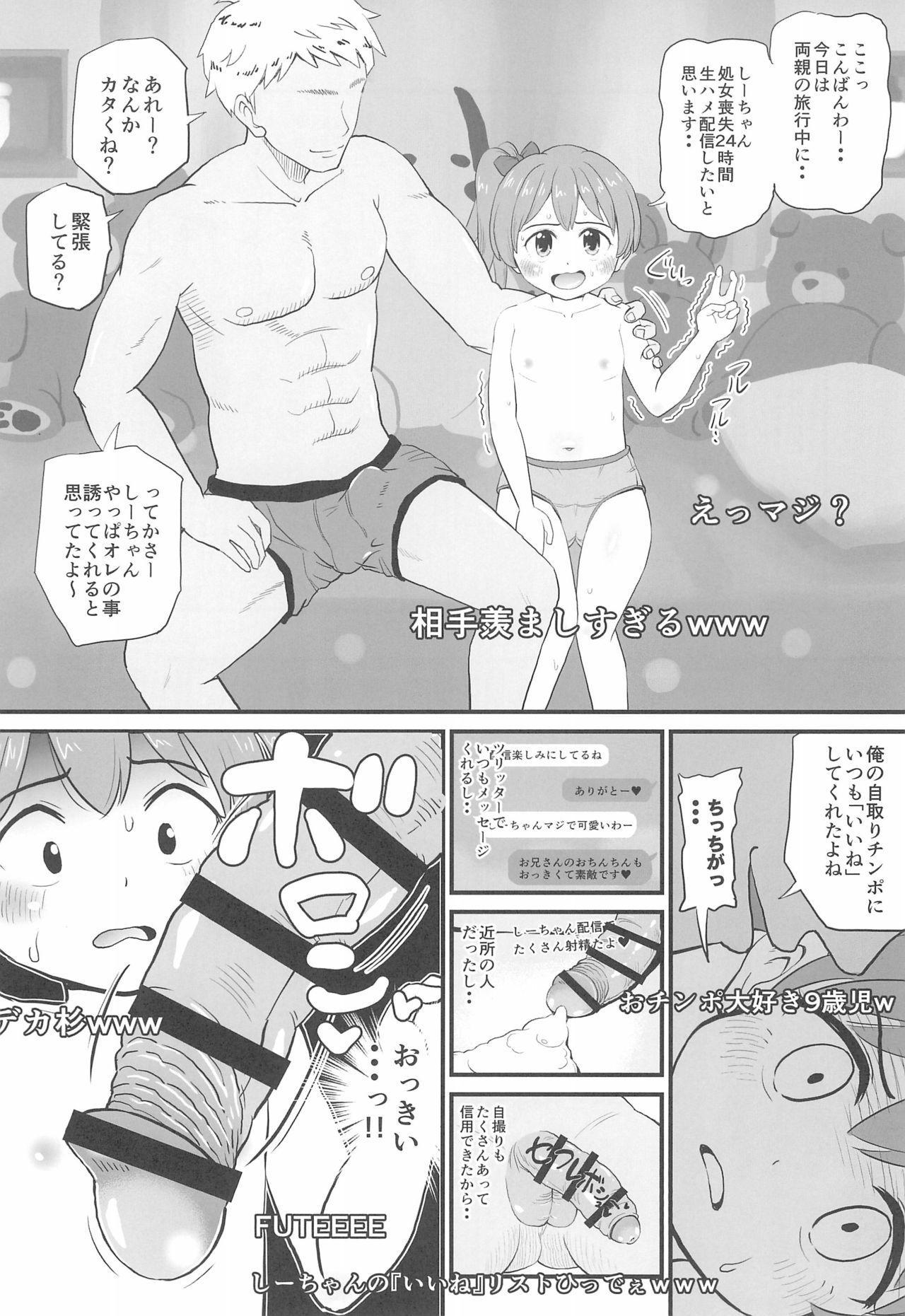 Joji Bitch JS wa Medachitagariya-san!! 9