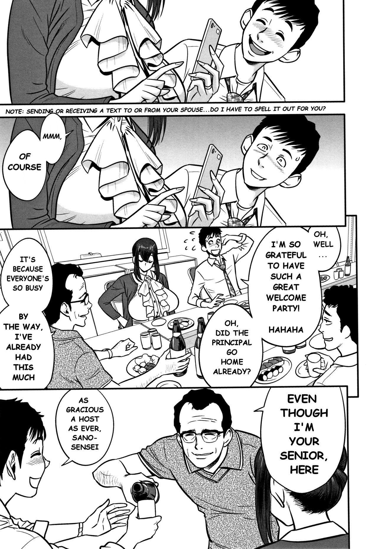 [Tatsunami Youtoku] Dankon Sousai -Hitozuma Koushi ga Netorareru made no Kiroku- #1 [English] 4
