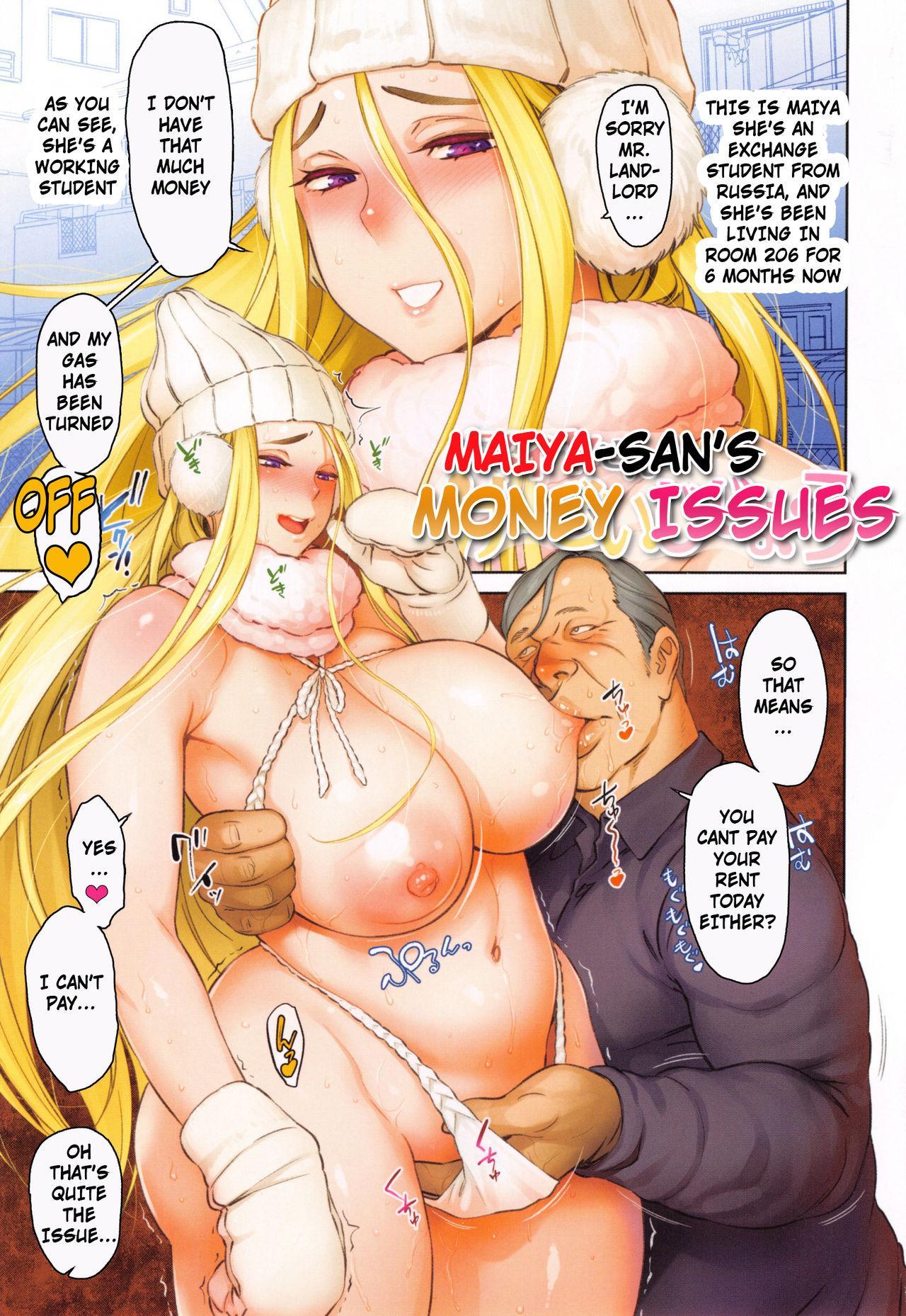 [Bobobo] Maiya-san no Keizai Jijou | Maiya-san's Money Issues (FRESH FLESH) [English] [PHILO] 1
