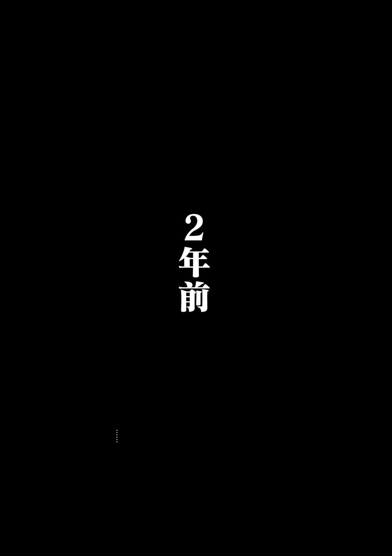 [Oozora Kaiko] Kaa-san to Ore no 20-nenshi ~Waga Ie no Kinshin Soukan Kaikoroku [Chinese] [金麦基个人汉化] 41