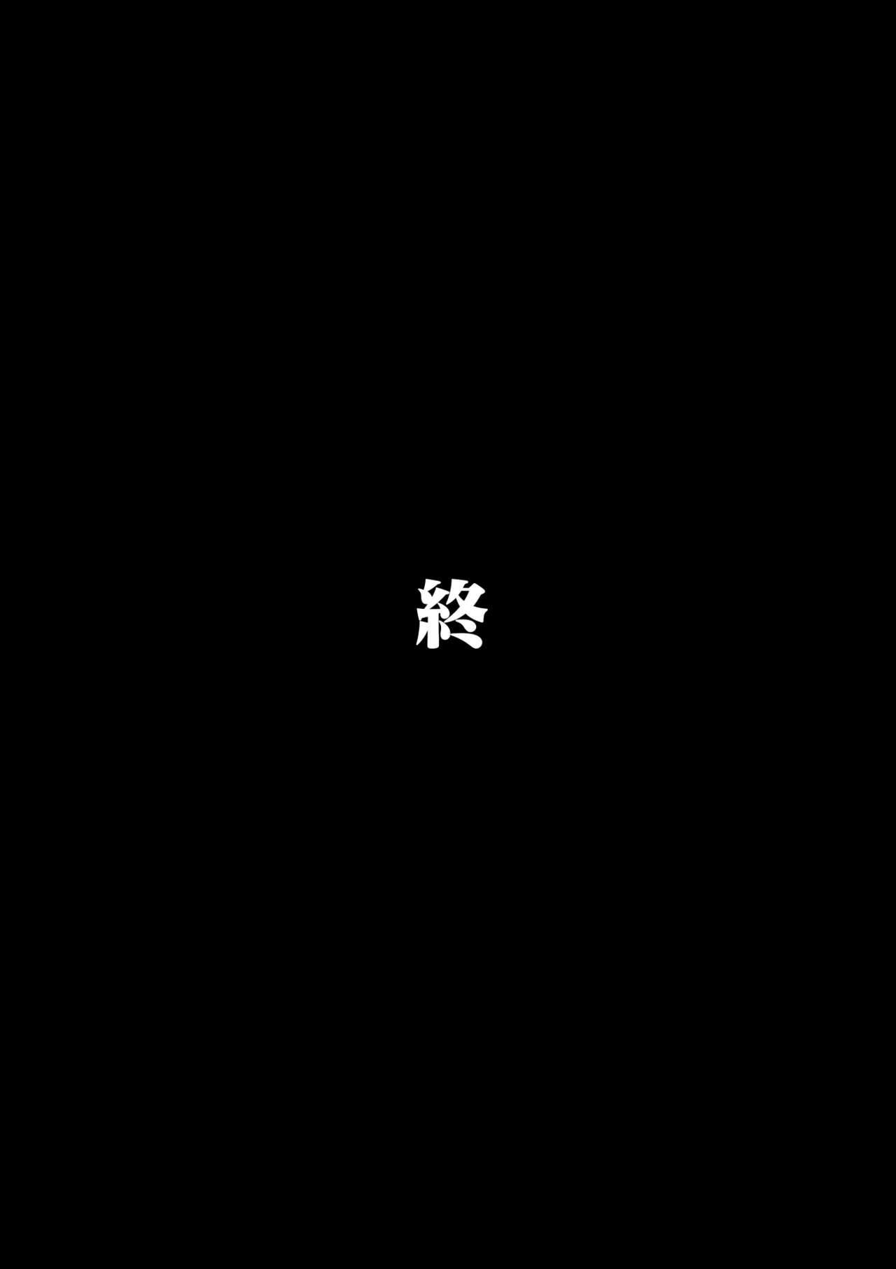 [Oozora Kaiko] Kaa-san to Ore no 20-nenshi ~Waga Ie no Kinshin Soukan Kaikoroku [Chinese] [金麦基个人汉化] 54