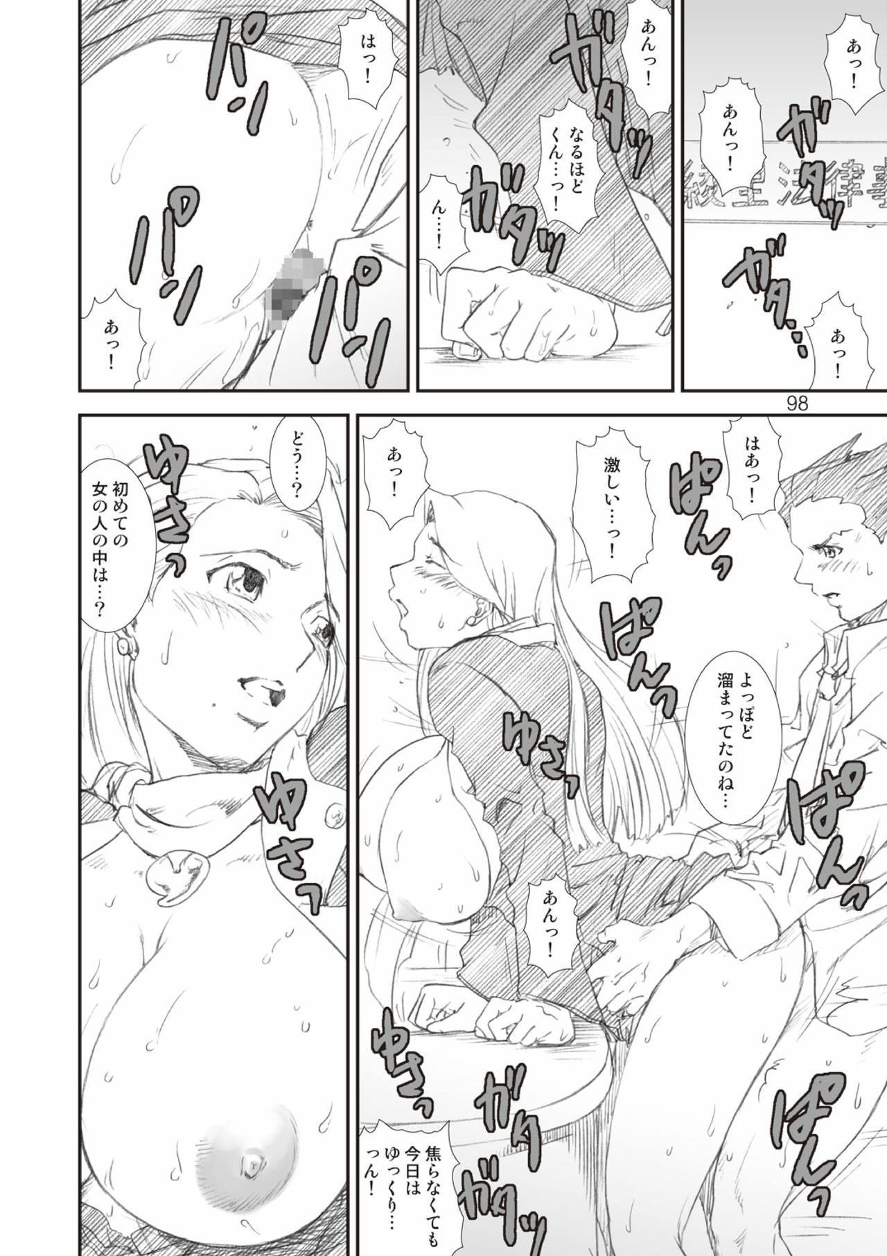 Kikan Yumi Ichirou Soushuuhen + Gamma 97