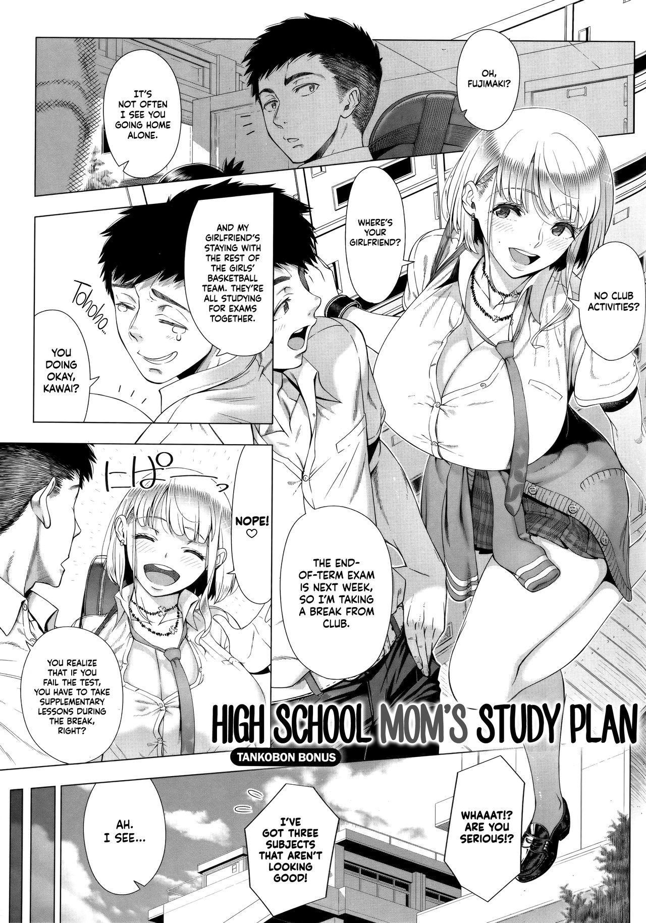 JK Mama no Shiken Taisaku   High School Mom's Study Plan 0