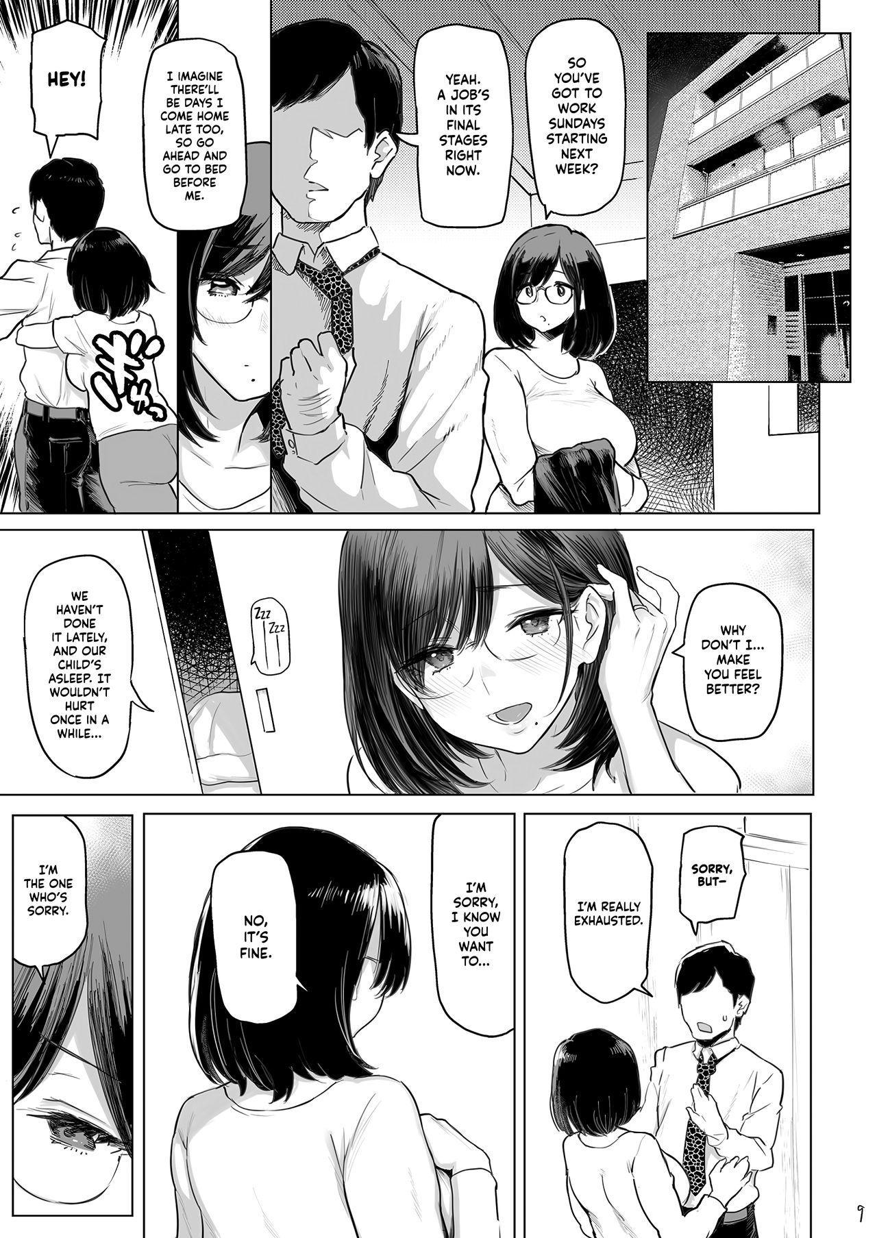Hitozuma Haramu   Impregnating A Married Woman 9