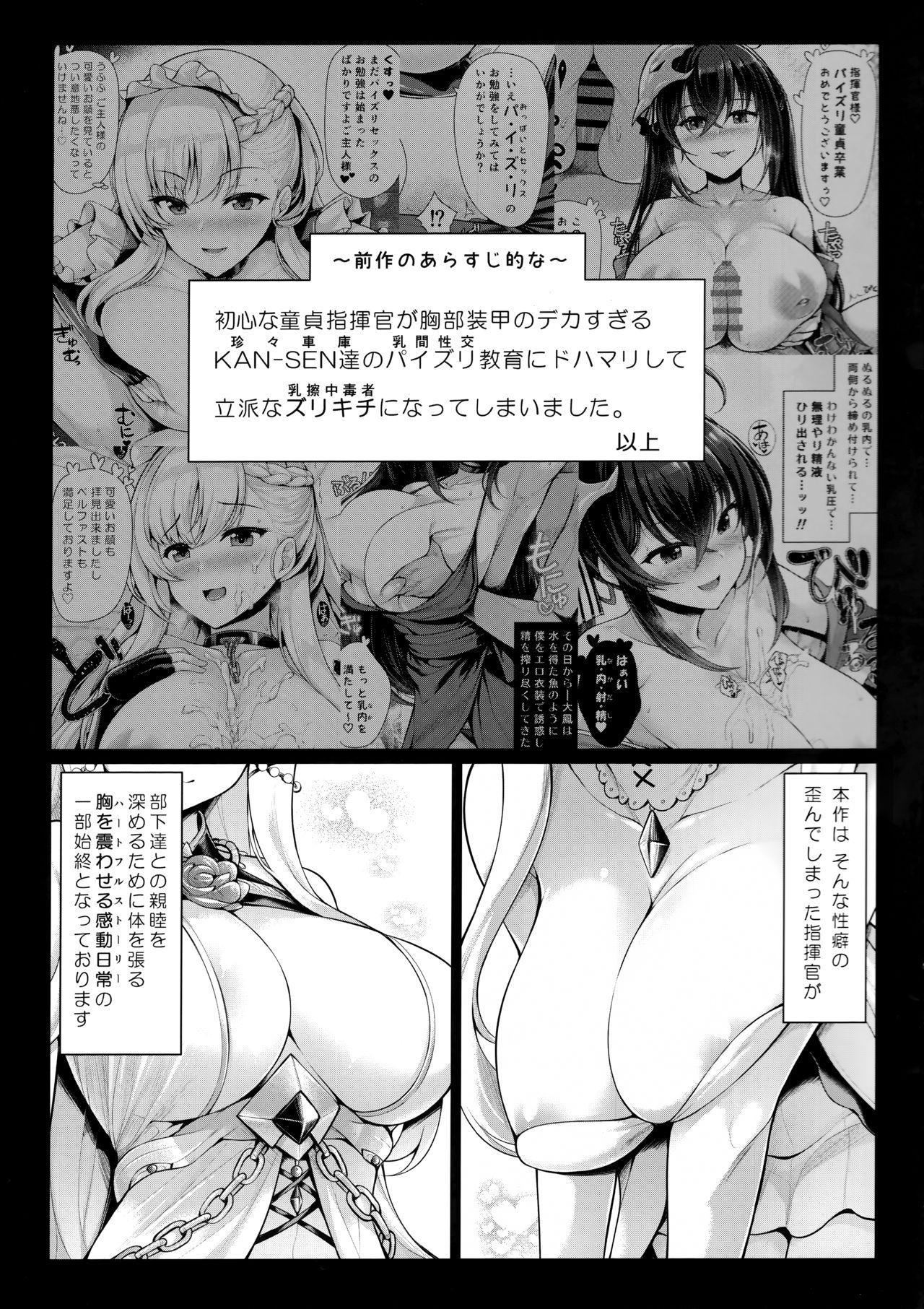 Boku wa Kyou mo Kono Soukyuu de Hateru 1.5 2
