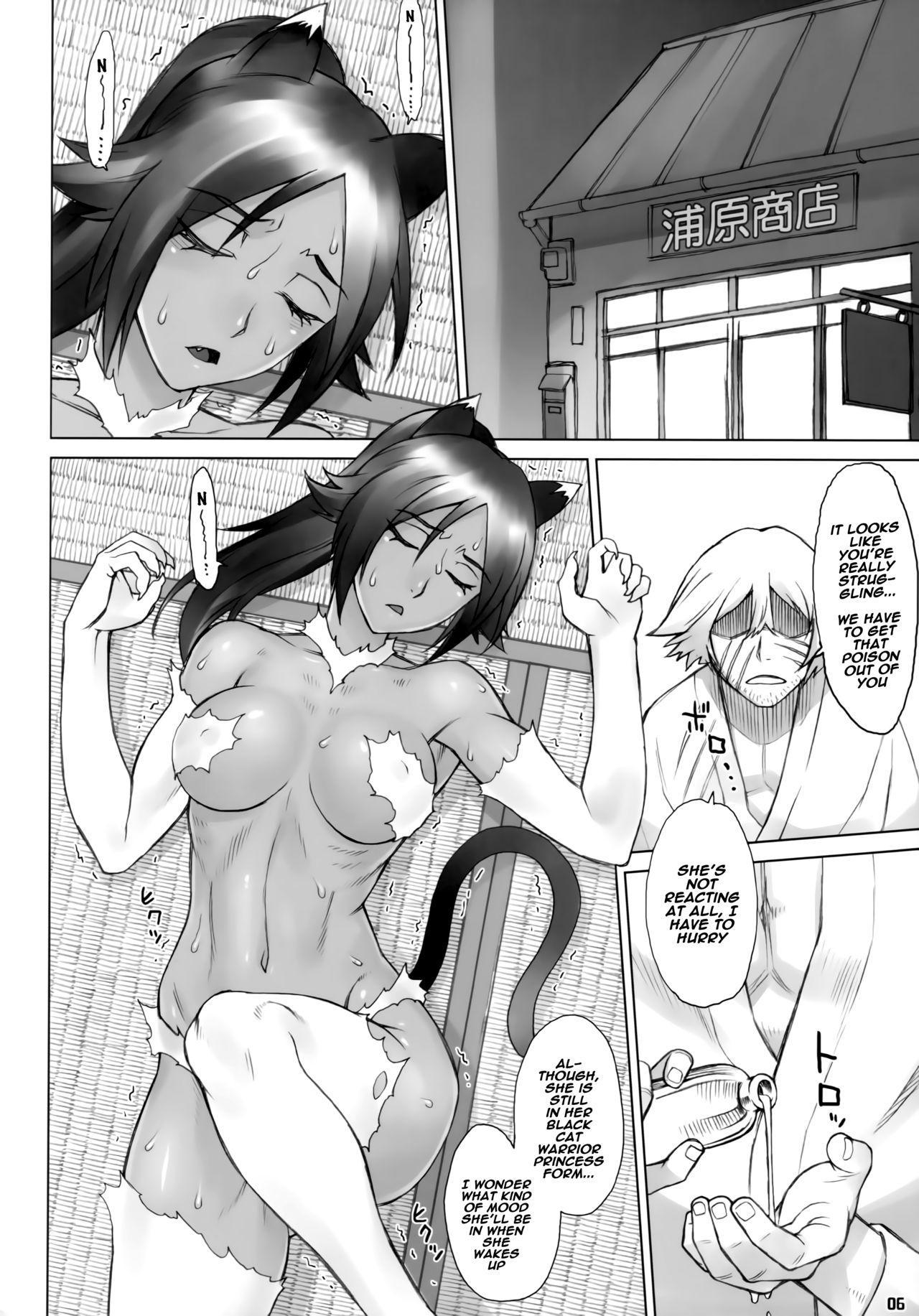 Yoruneko-san no Shunkou Raijuu Ikaryaku 4