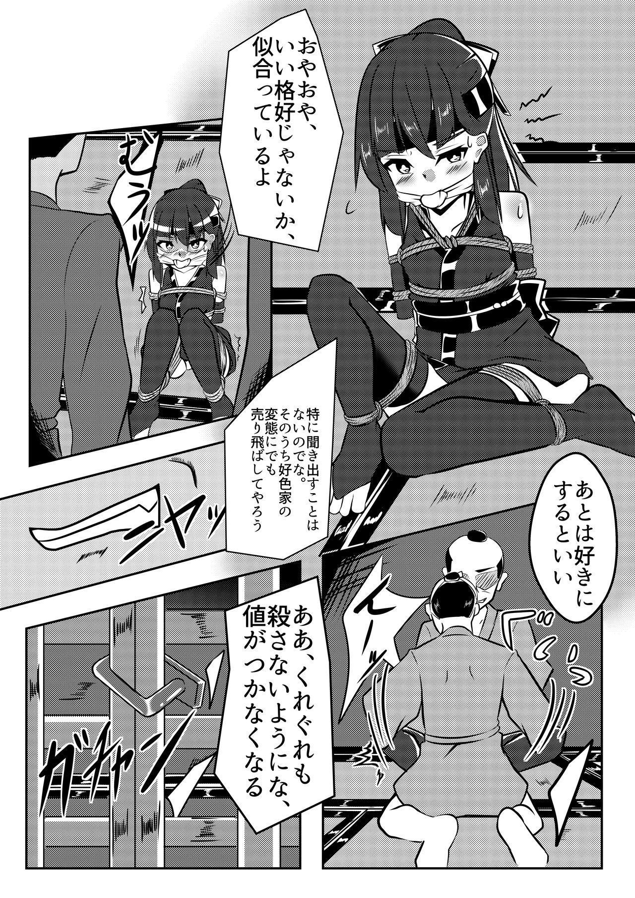 Tonde Hi ni Iru 7