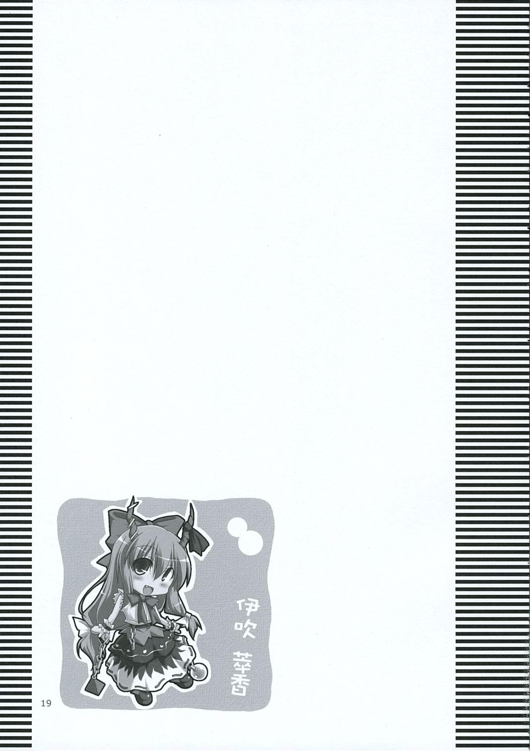 INABA BOX 3 17