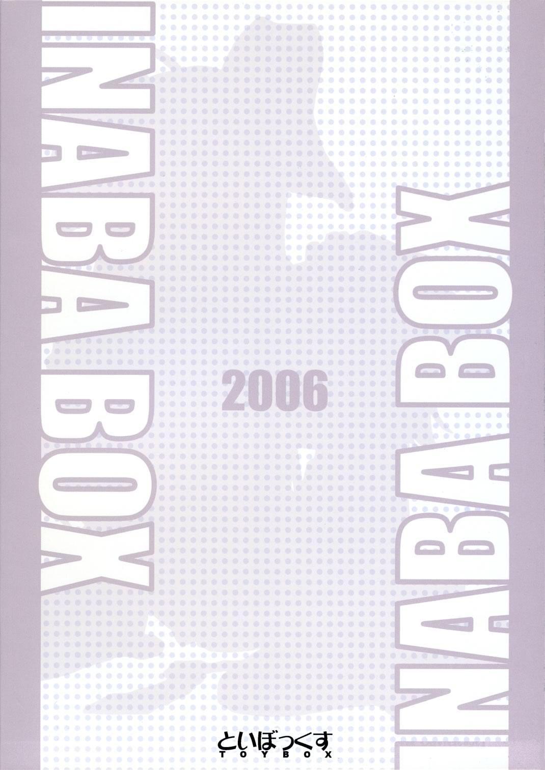 INABA BOX 3 41