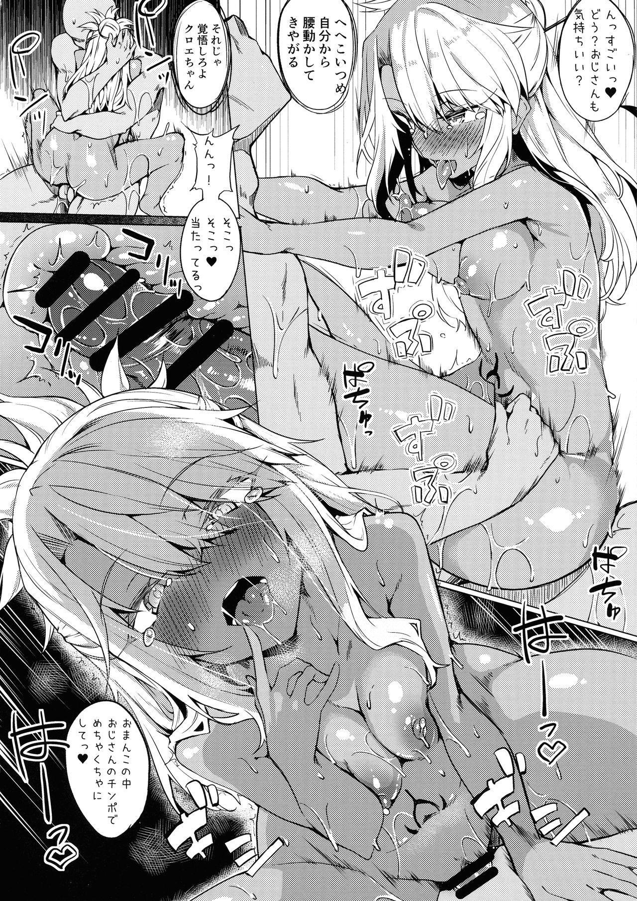 Binkan Seihai Illya-chan 11