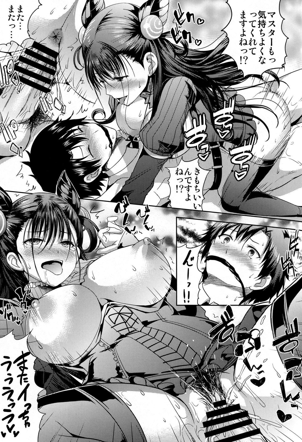 Murasaki Shikibu Midaregami 17
