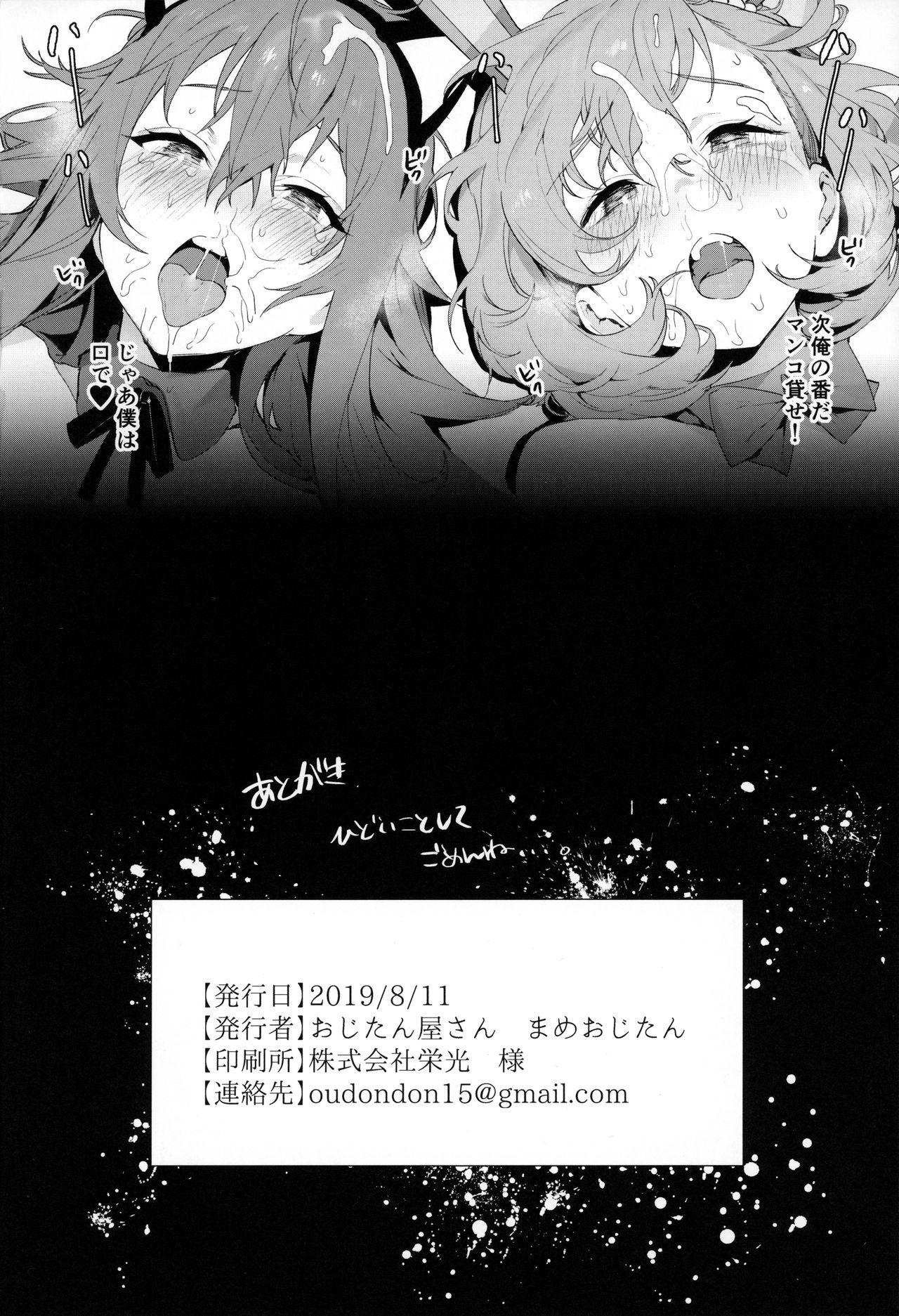 (C96) [Ozitan Yasan (Mameojitan)] Bell-chan to Naru-chan de Asobo  (Pretty Rhythm: Rainbow Live) 25