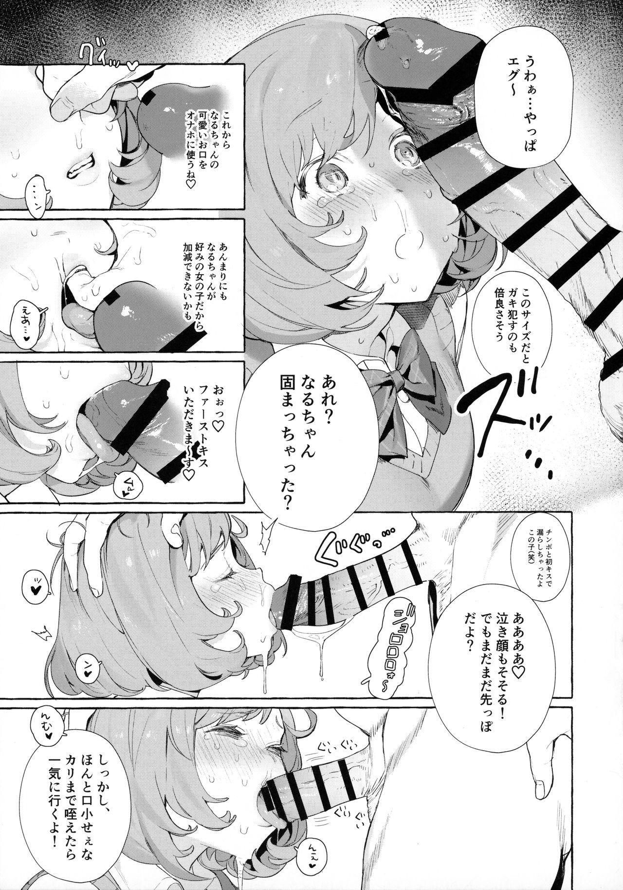 (C96) [Ozitan Yasan (Mameojitan)] Bell-chan to Naru-chan de Asobo  (Pretty Rhythm: Rainbow Live) 4