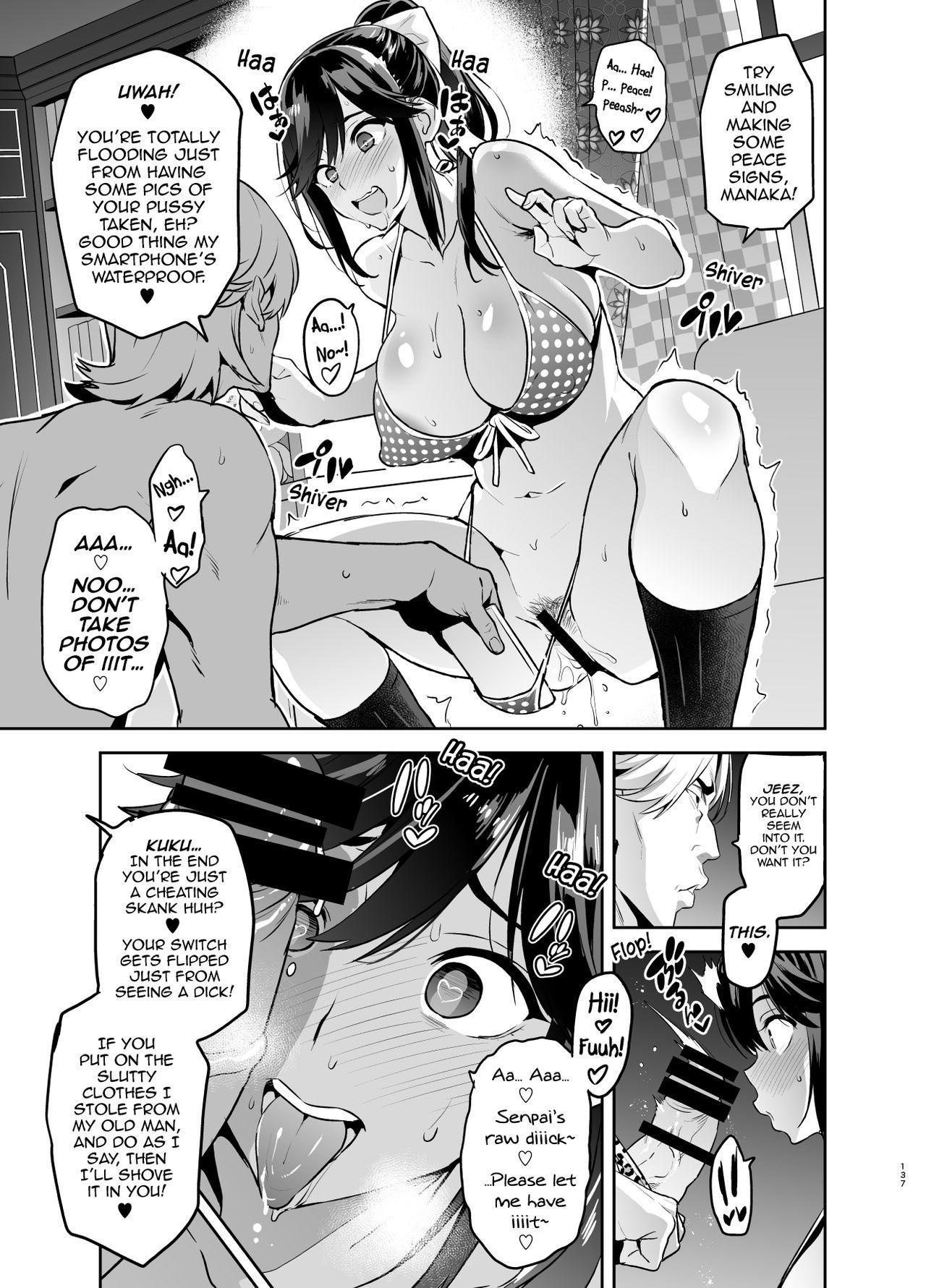 Manatama Plus Kakioroshi | Manatama Plus Extra 11