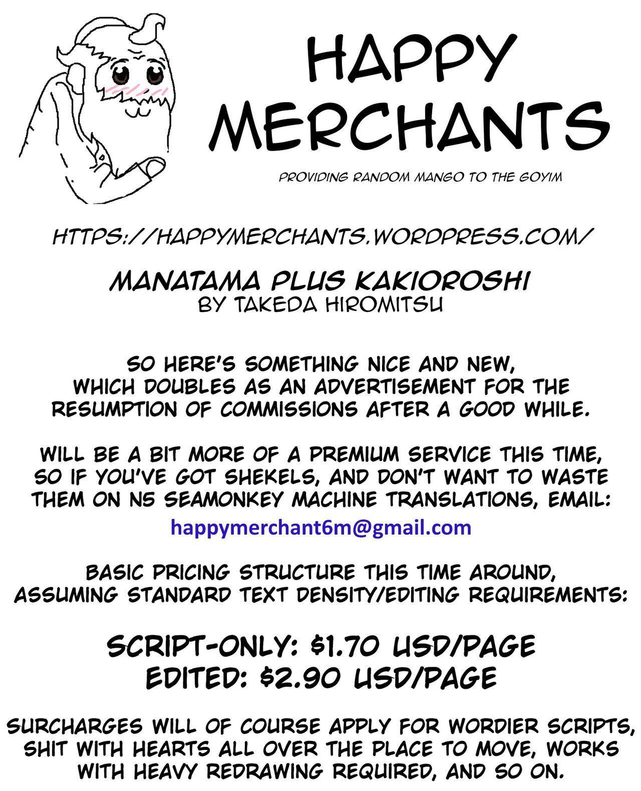 Manatama Plus Kakioroshi | Manatama Plus Extra 1