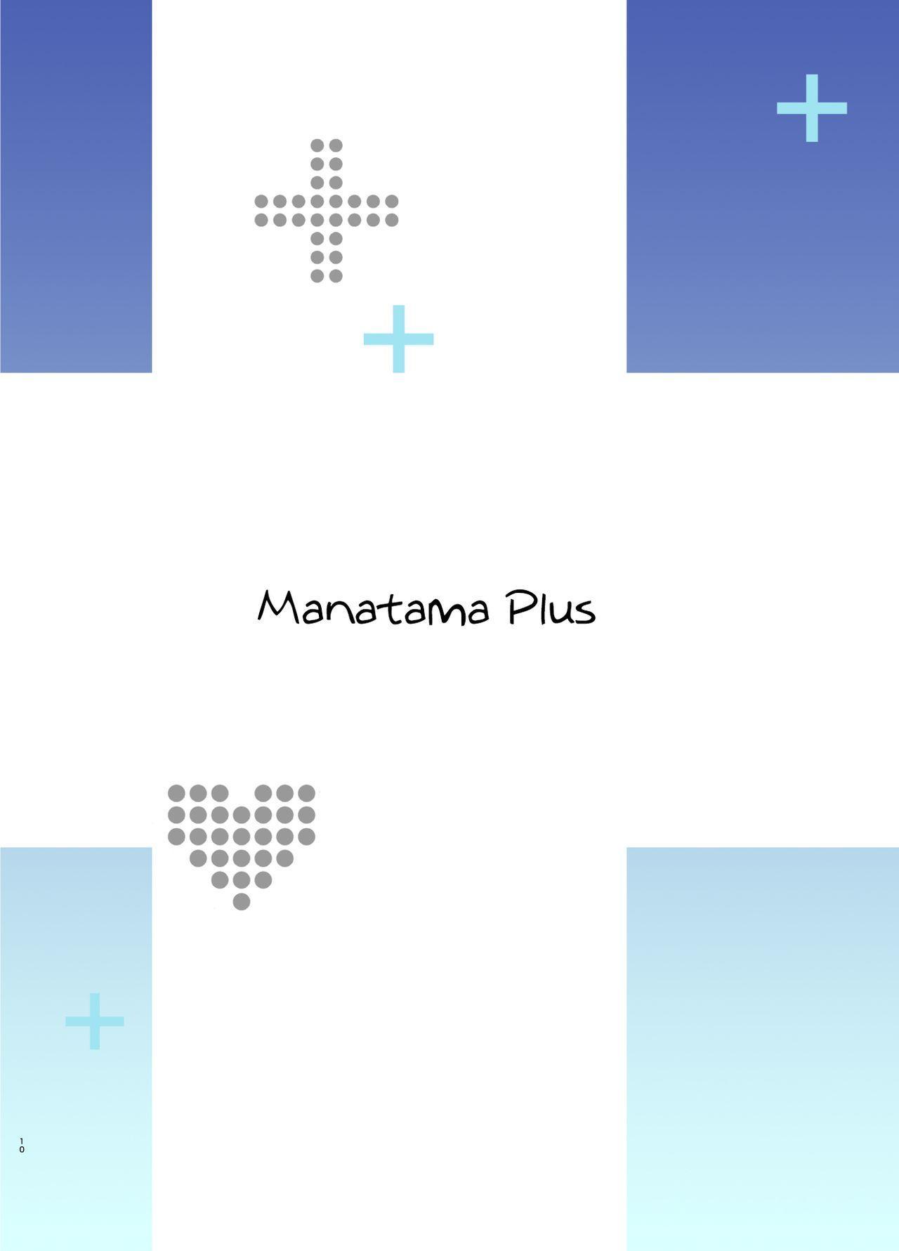 Manatama Plus Kakioroshi | Manatama Plus Extra 23