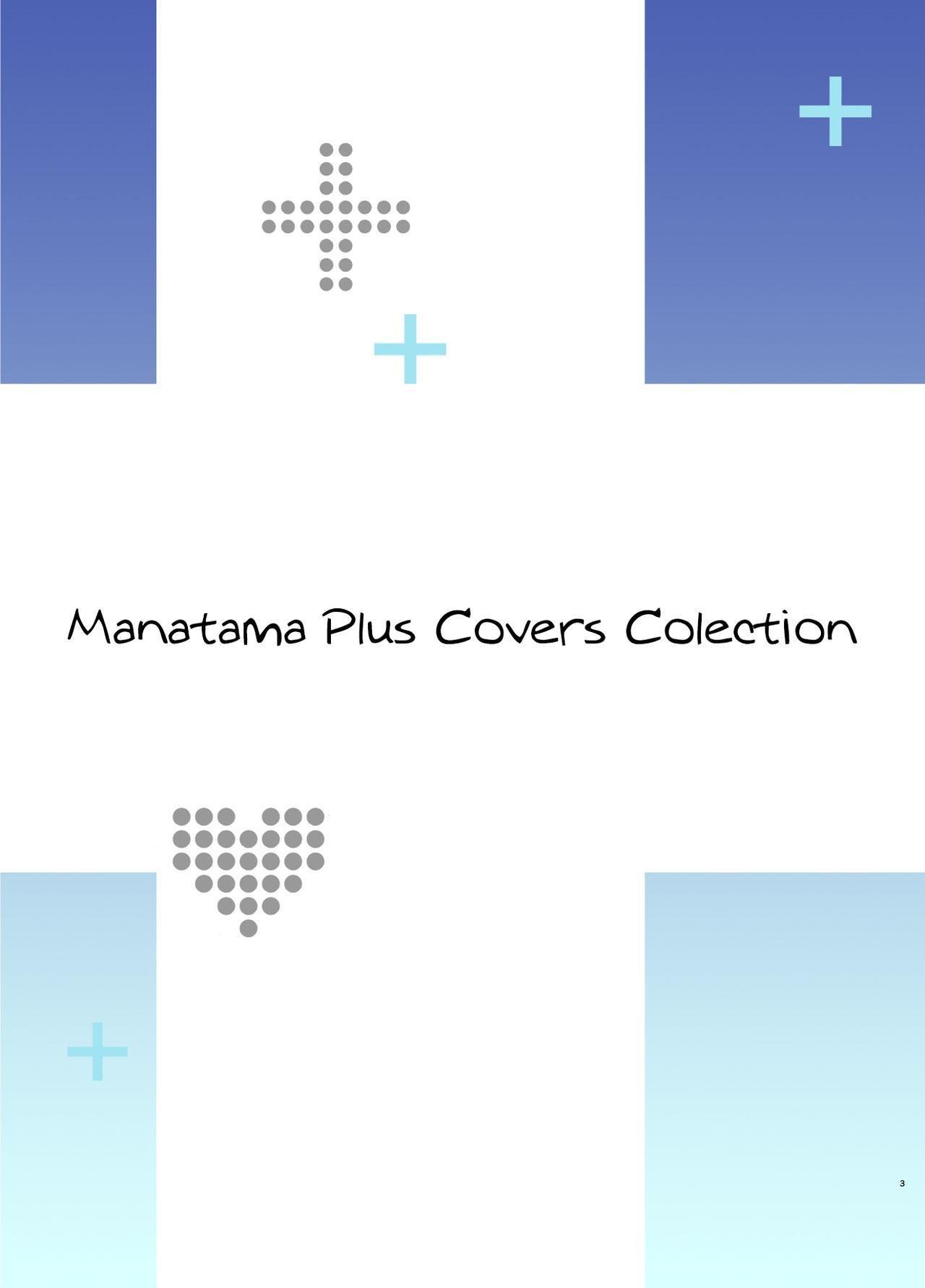 Manatama Plus Kakioroshi | Manatama Plus Extra 2