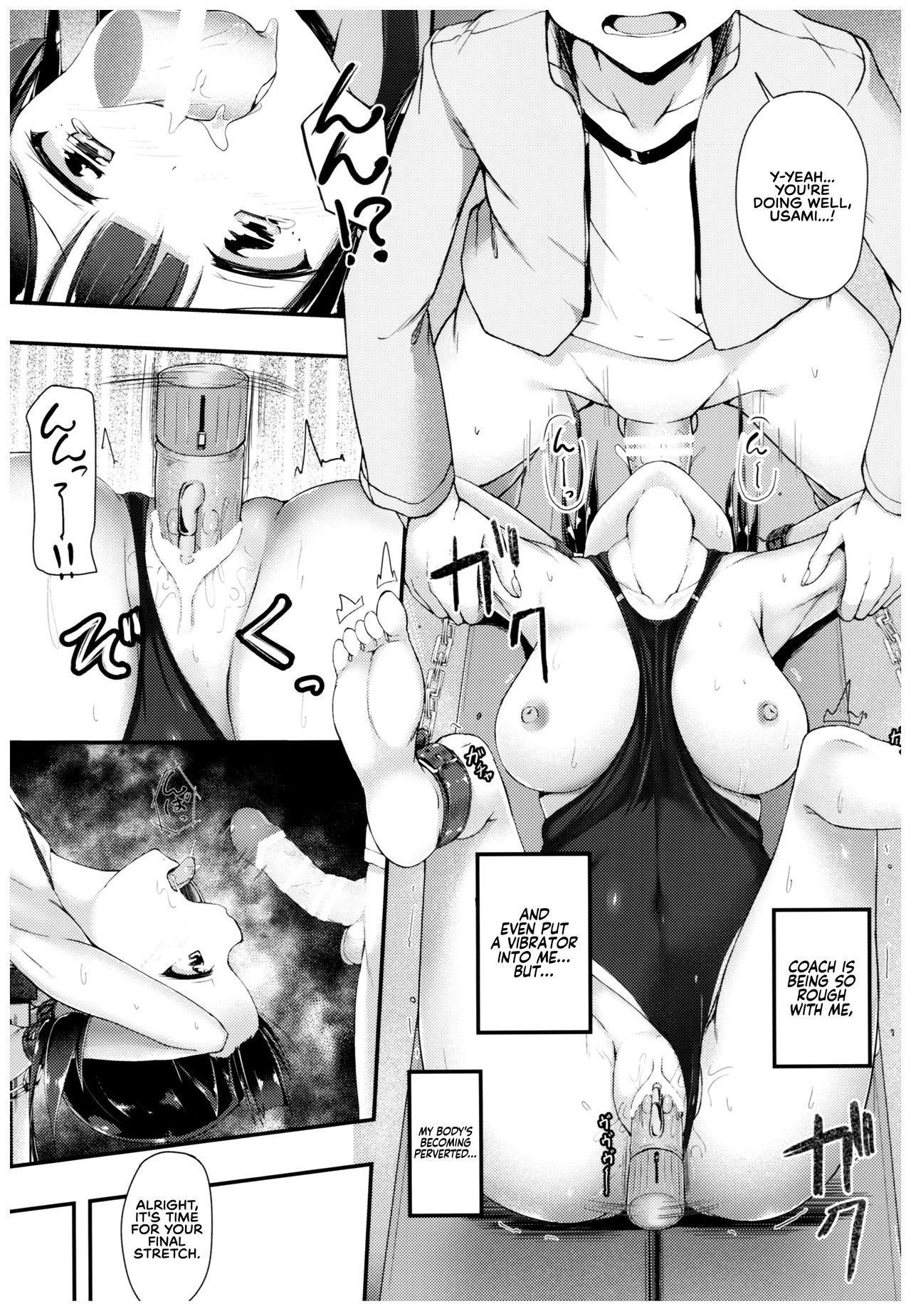 Himitsu no Tokkun | Secret Training 11