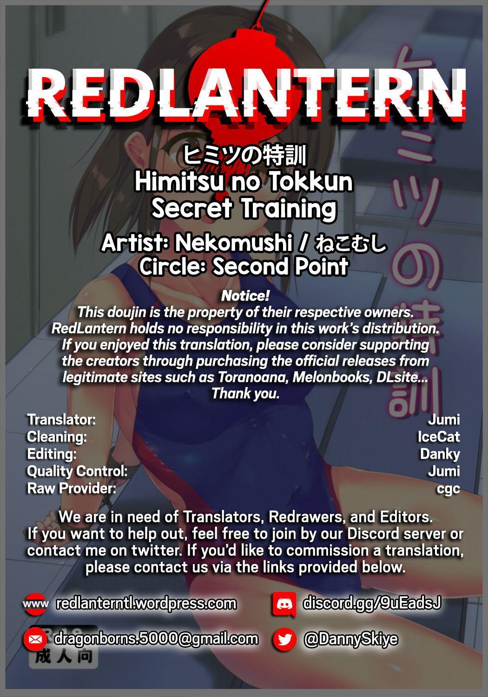 Himitsu no Tokkun | Secret Training 22