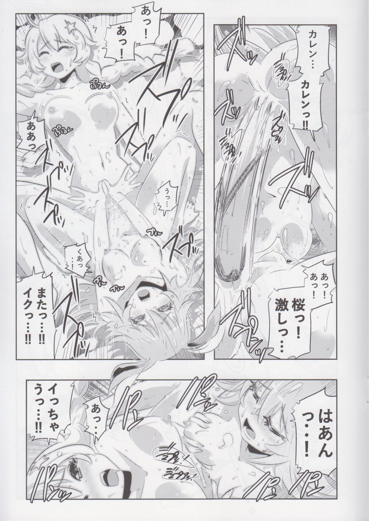 The Honkai World of Kiana Bronya 13