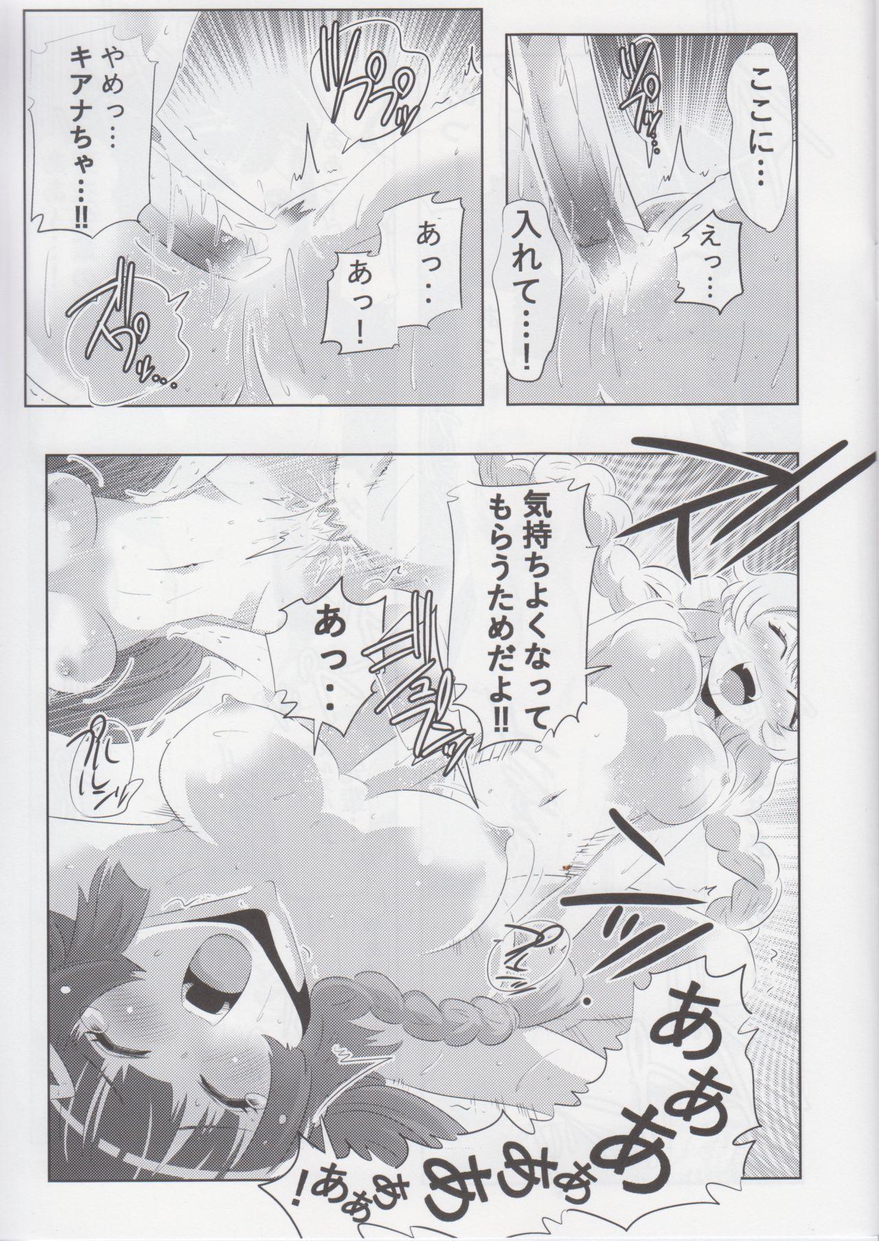 The Honkai World of Kiana Bronya 5