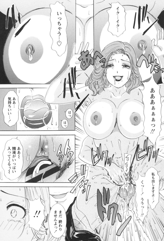 Hitozuma Monzetsu Koubi 34