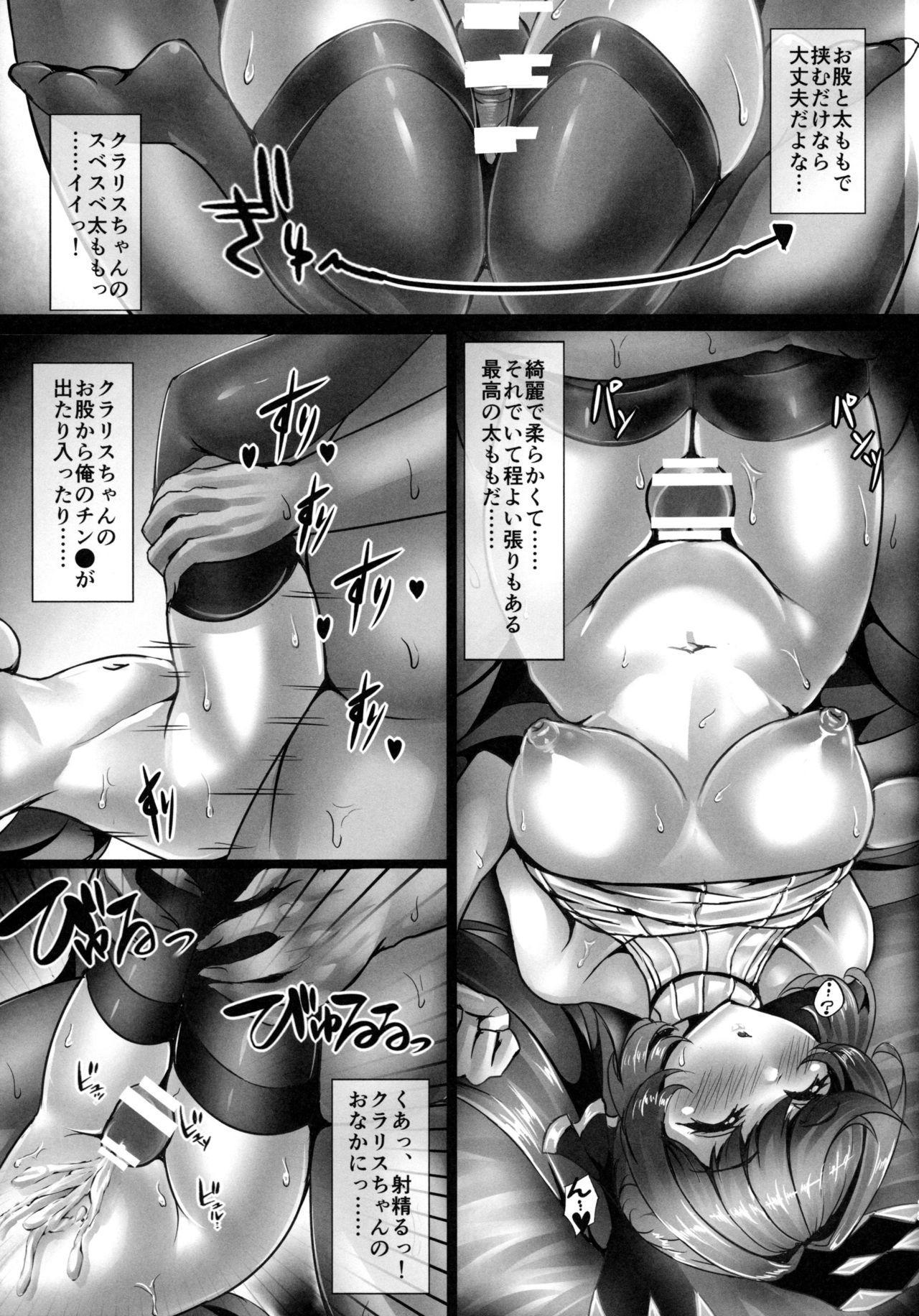 Toaru Renkinjutsushi no Shukuhaku Nisshi 11