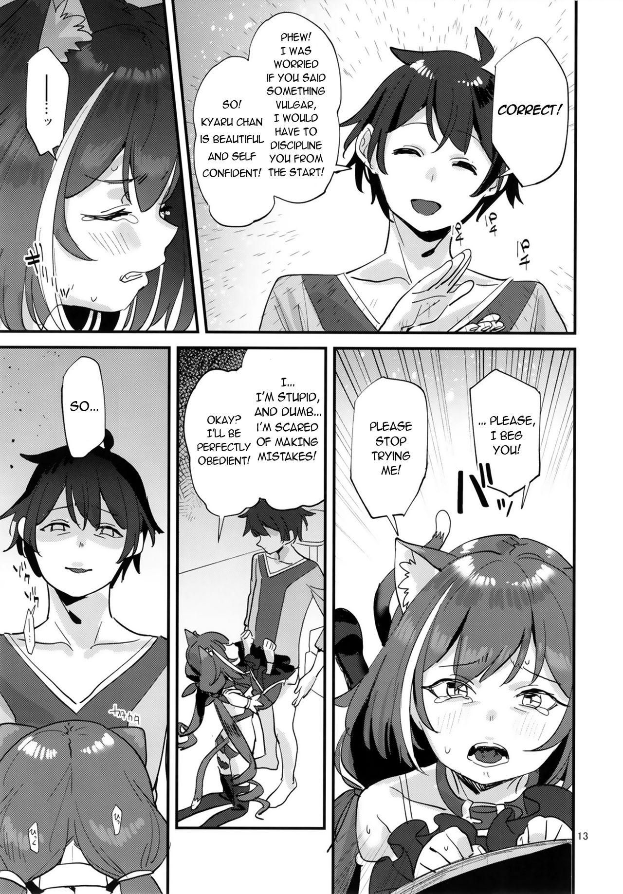 Ohayou, Kyaru-chan 12